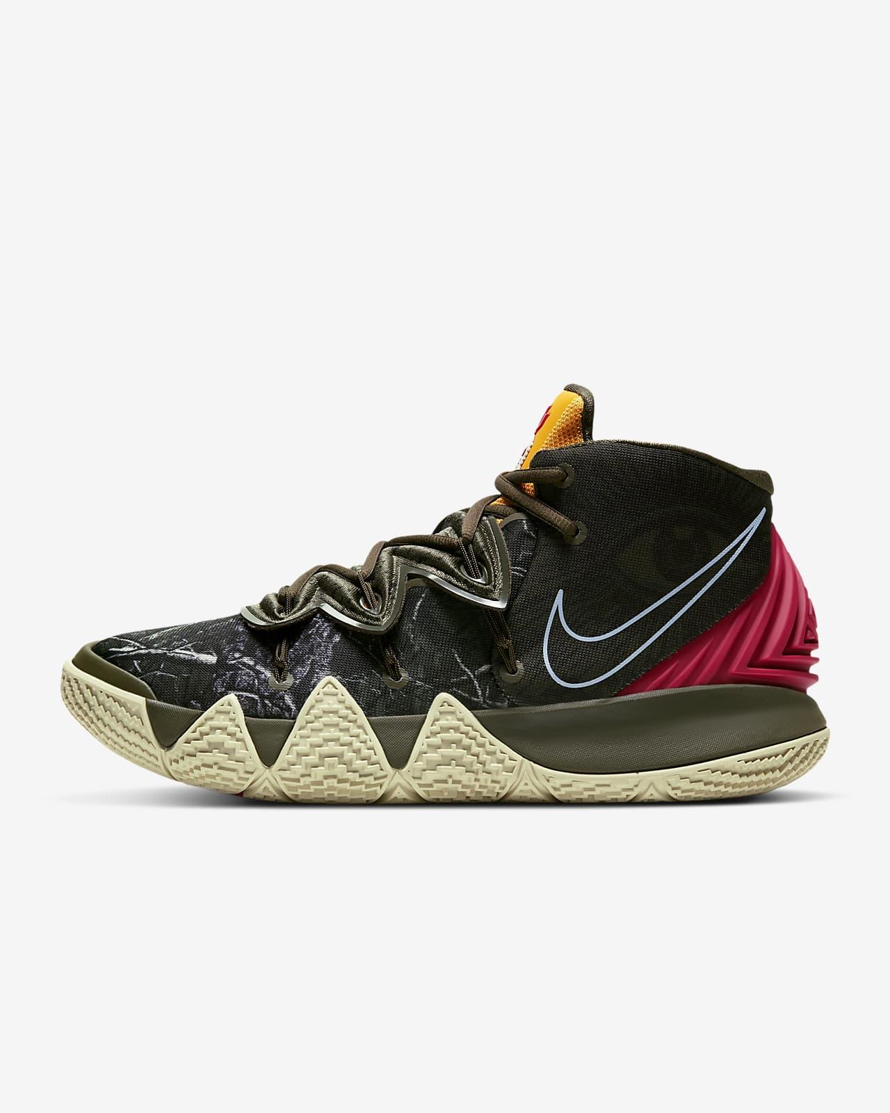 Баскетбольные кроссовки Kybrid S2