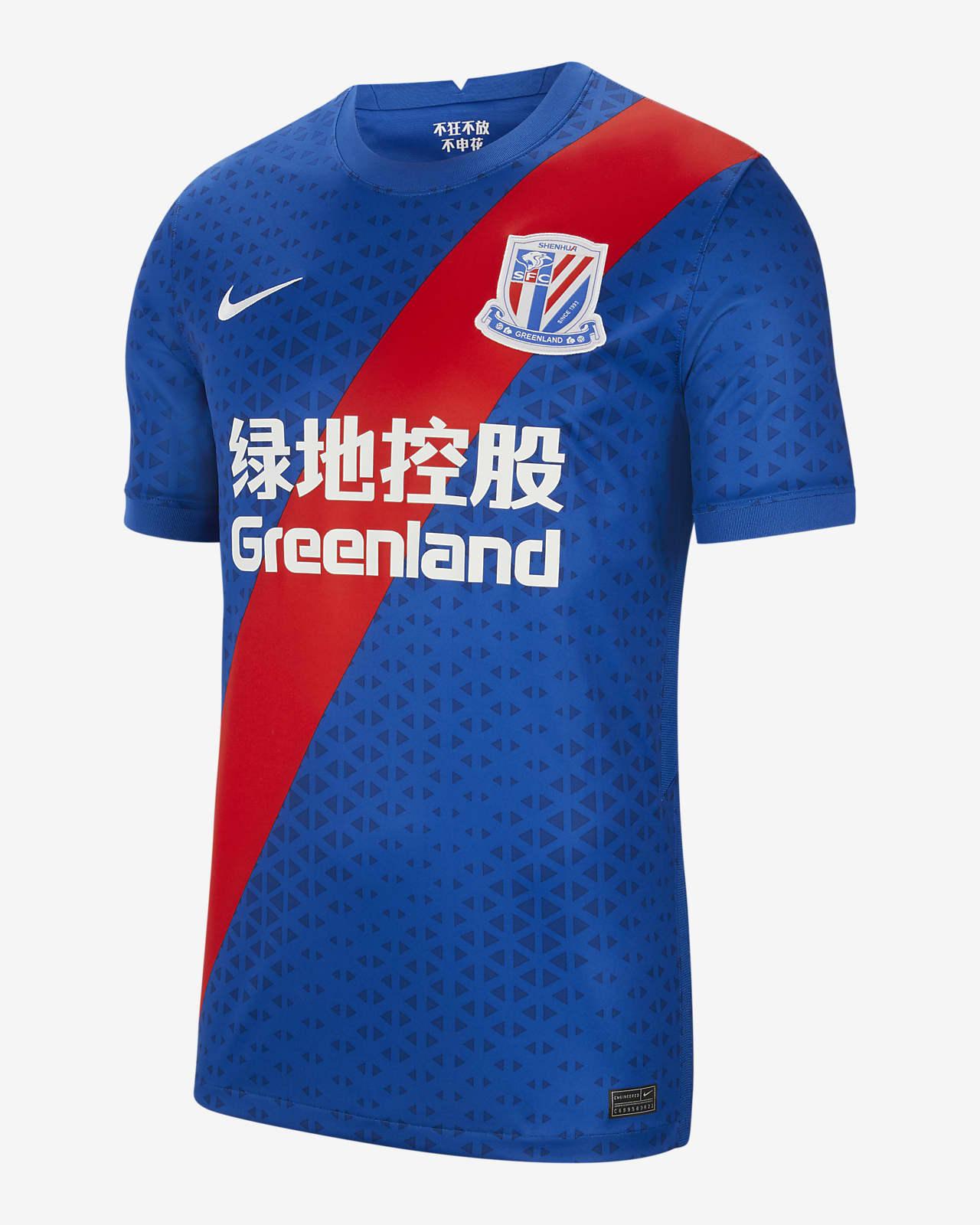 Maillot de football Shanghai Greenland Shenhua FC 2020/21 Stadium Domicile pour Homme