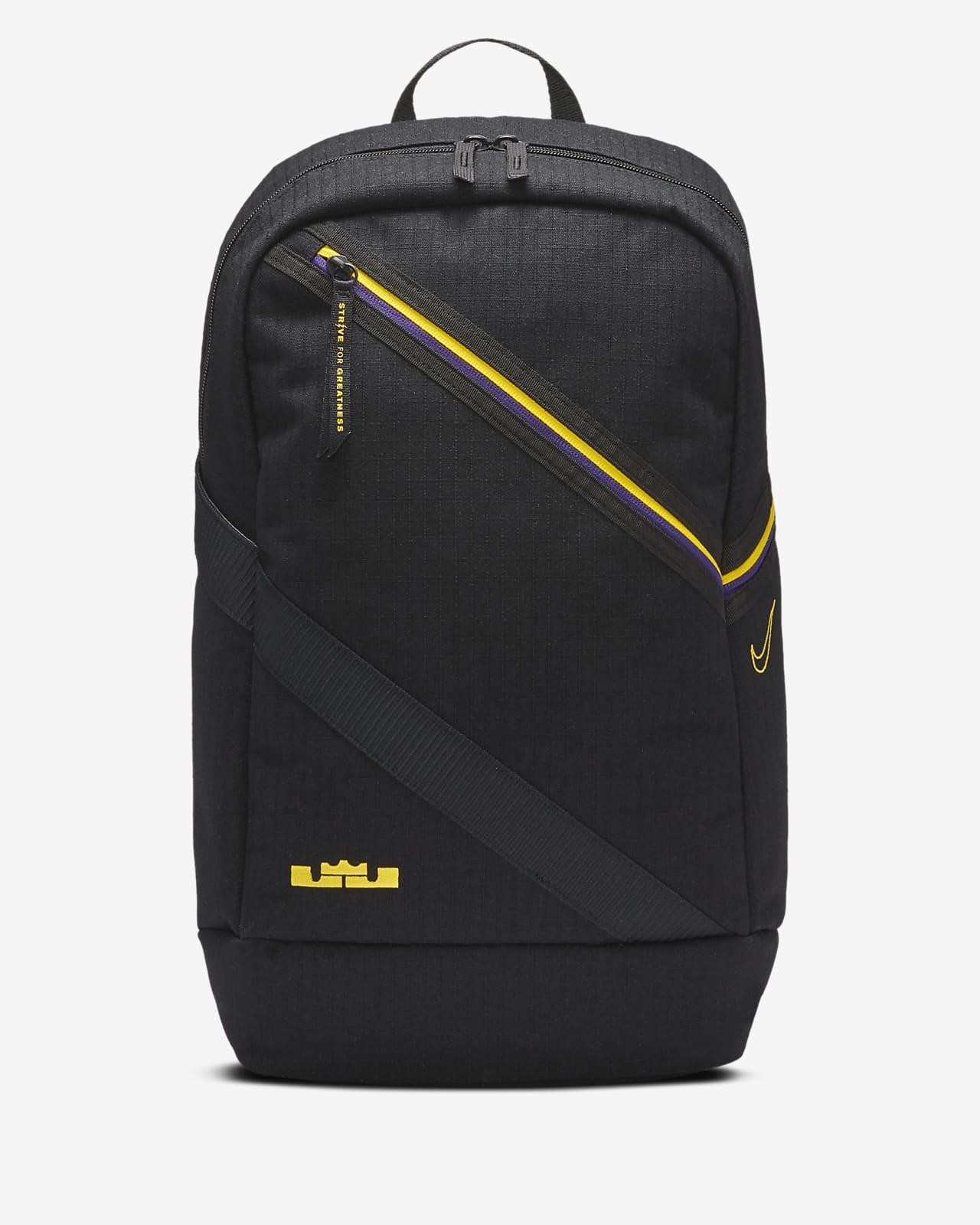 LeBron 籃球背包