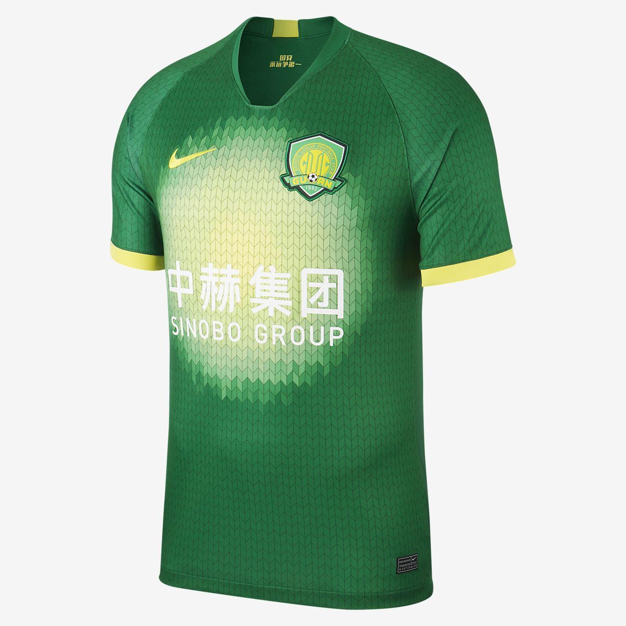 Beijing Sinobo Guoan FC 2020 Stadium Home Herren-Fußballtrikot