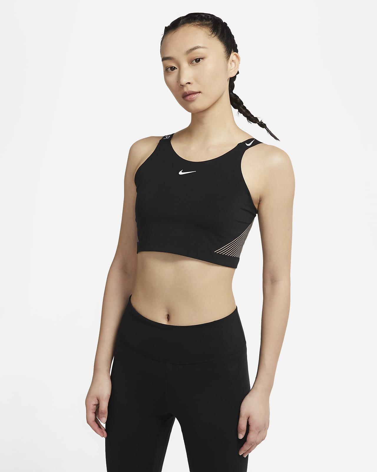 เสื้อกล้ามเอวลอยมีบราบังทรงผู้หญิง Nike Pro Dri-FIT