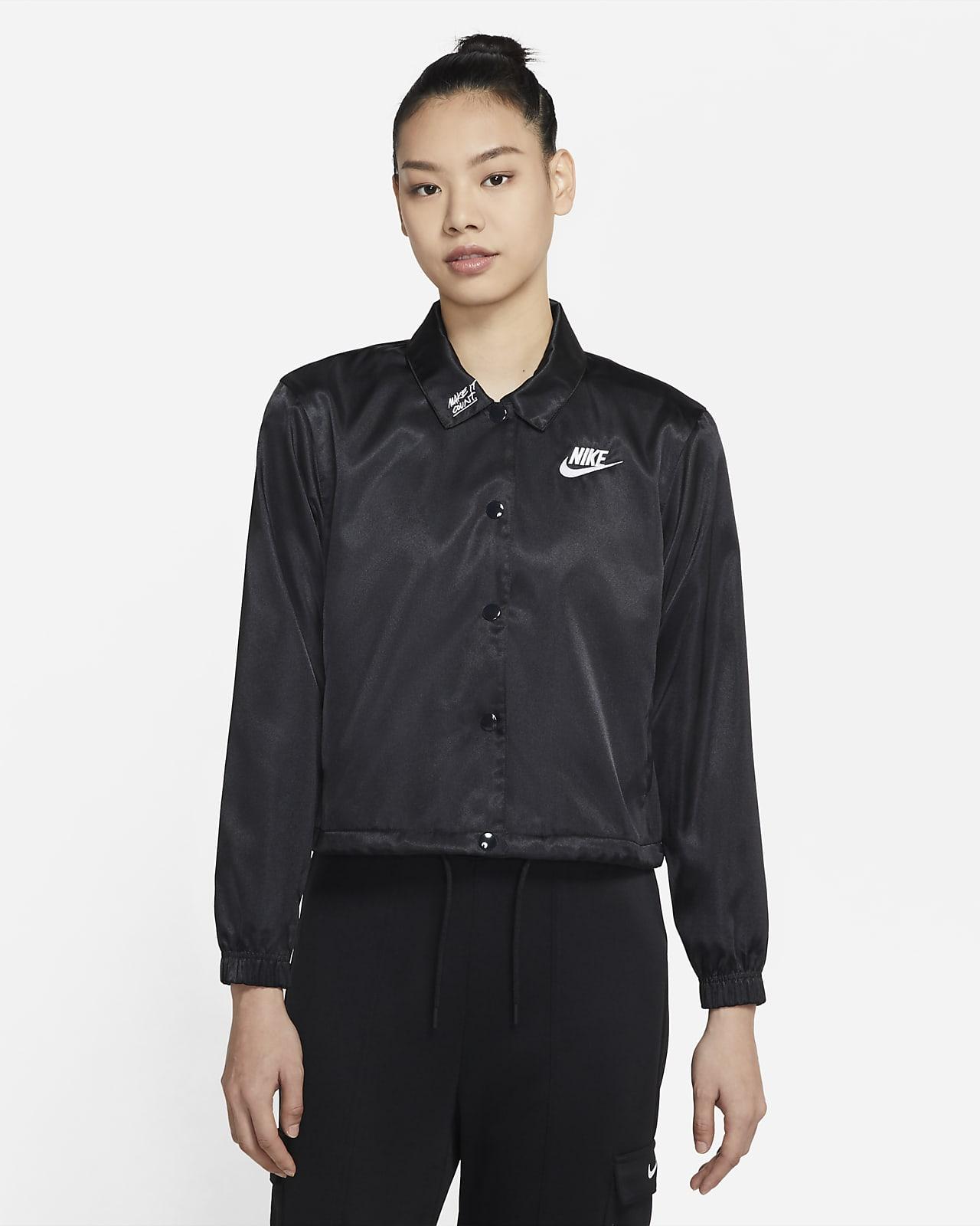 Nike Sportswear 女子缎面夹克