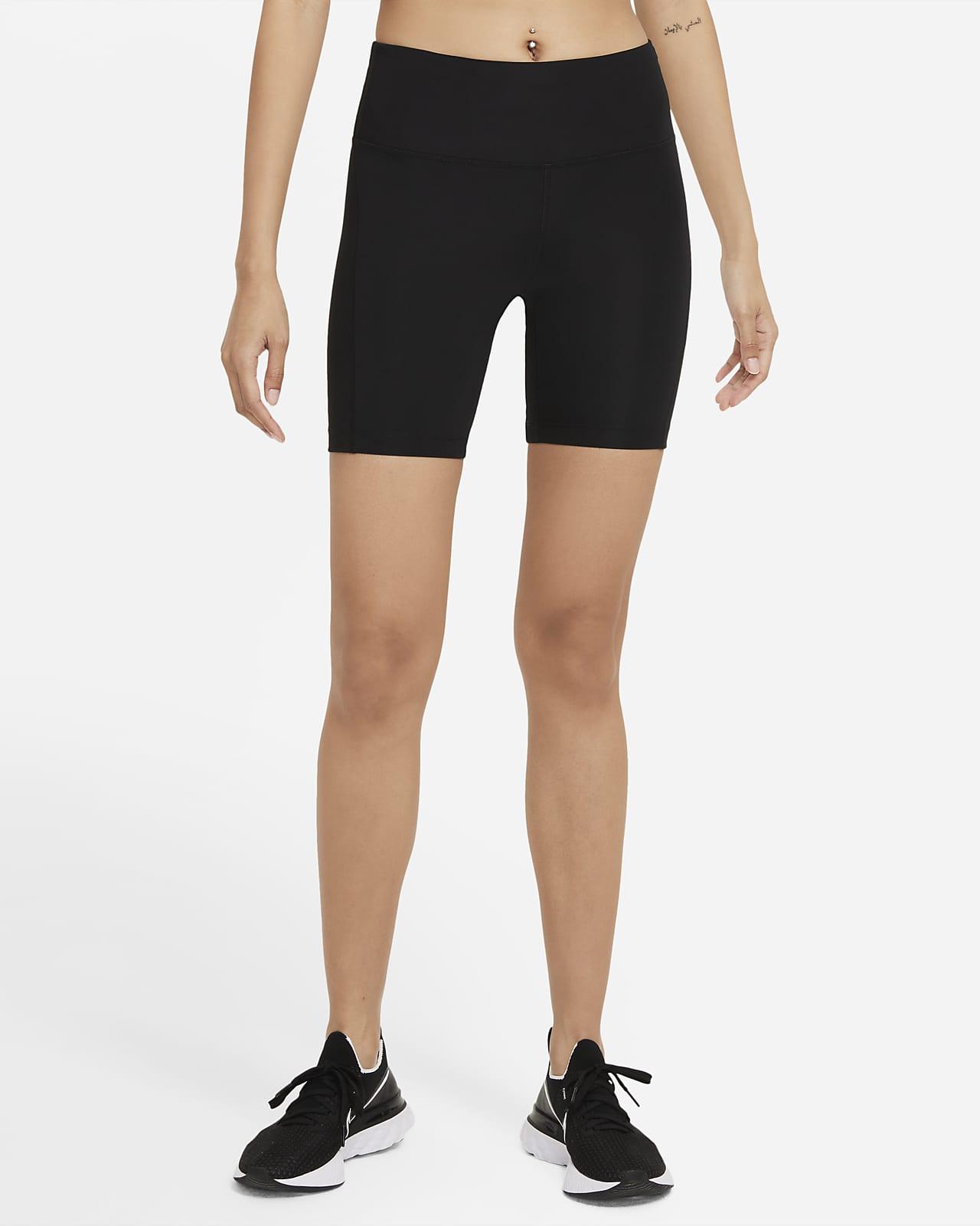Женские беговые шорты со средней посадкой Nike Dri-FIT Fast 18 см