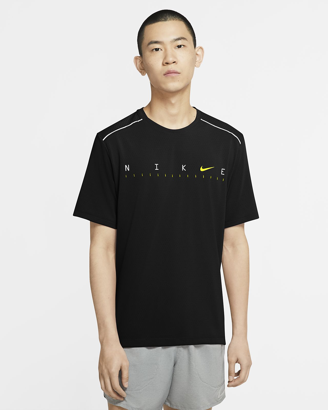 Nike Dri-FIT Miler Future Fast Men's Top
