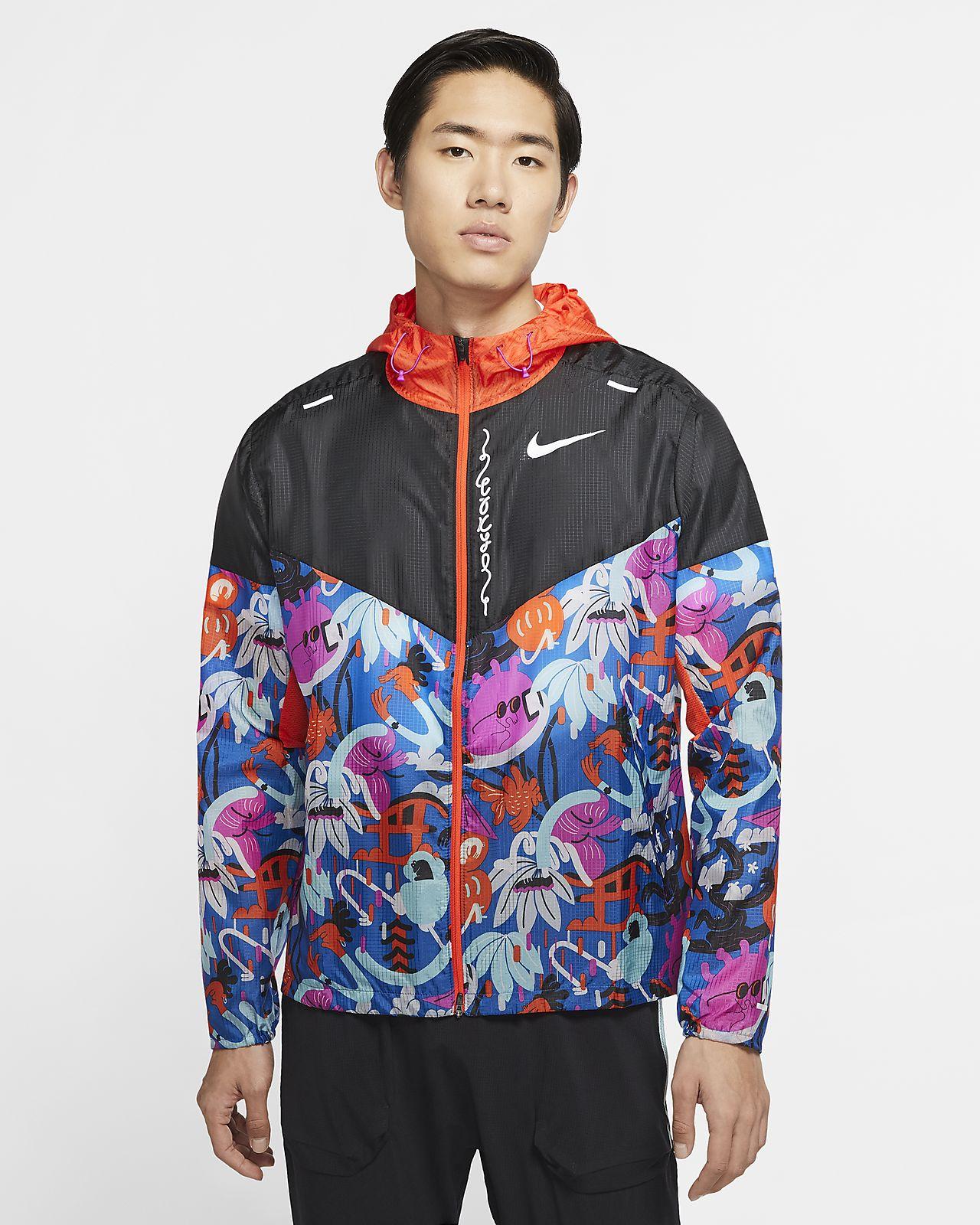 Nike Windrunner Herren-Laufjacke