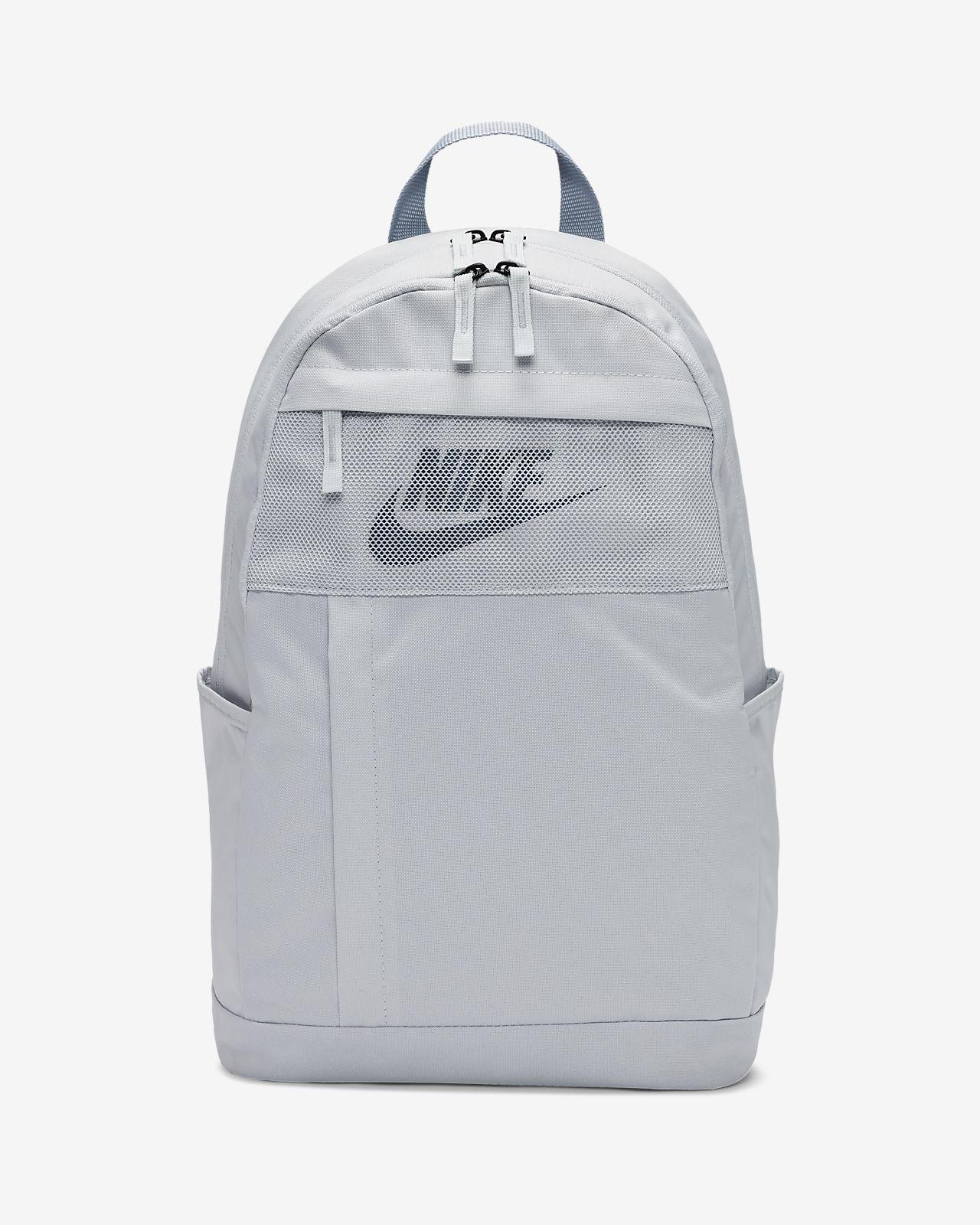 Nike Elemental LBR 双肩包