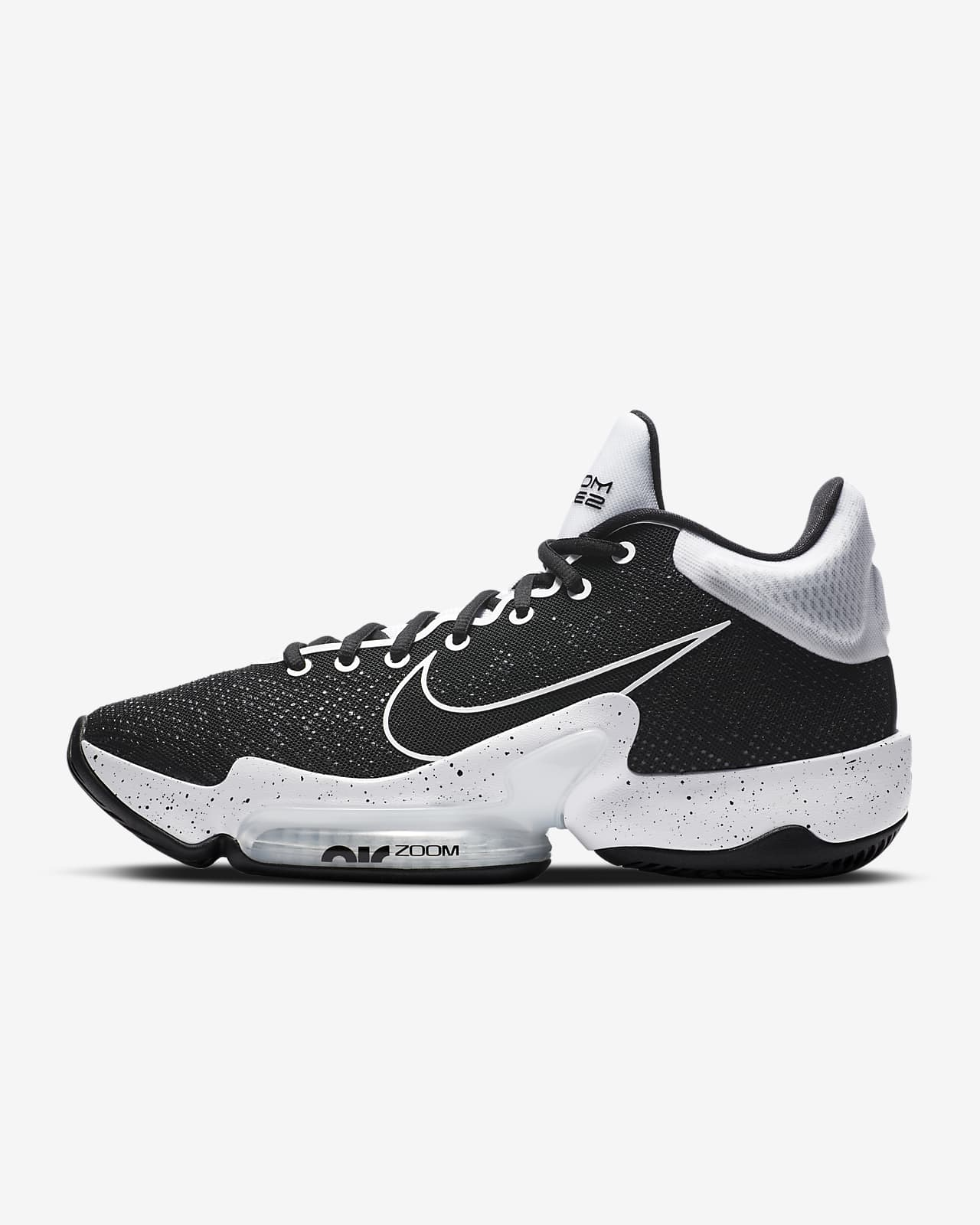 Nike Zoom Rize 2 (Team) Basketball Shoe