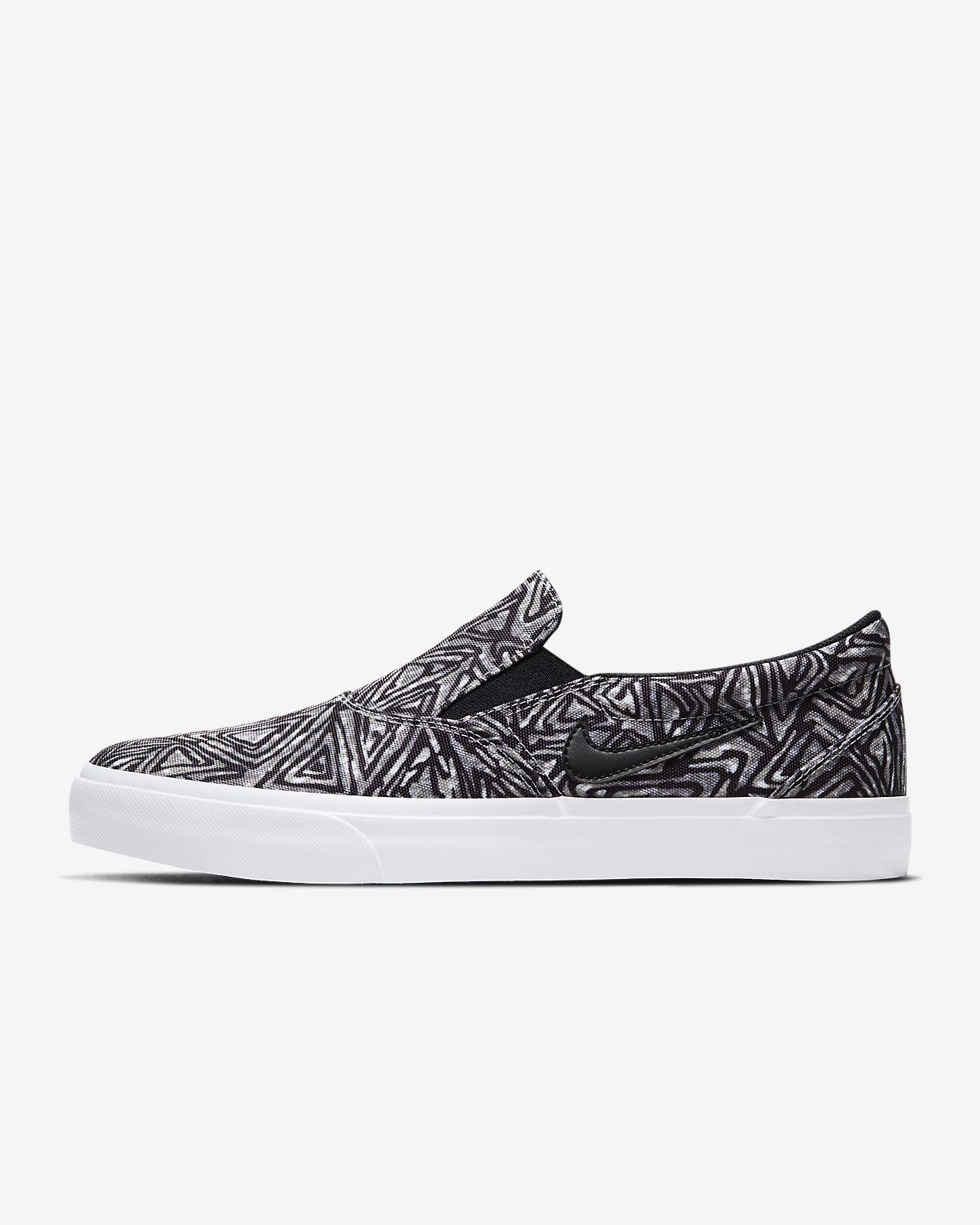 Nike SB Charge Slip Premium 滑板鞋