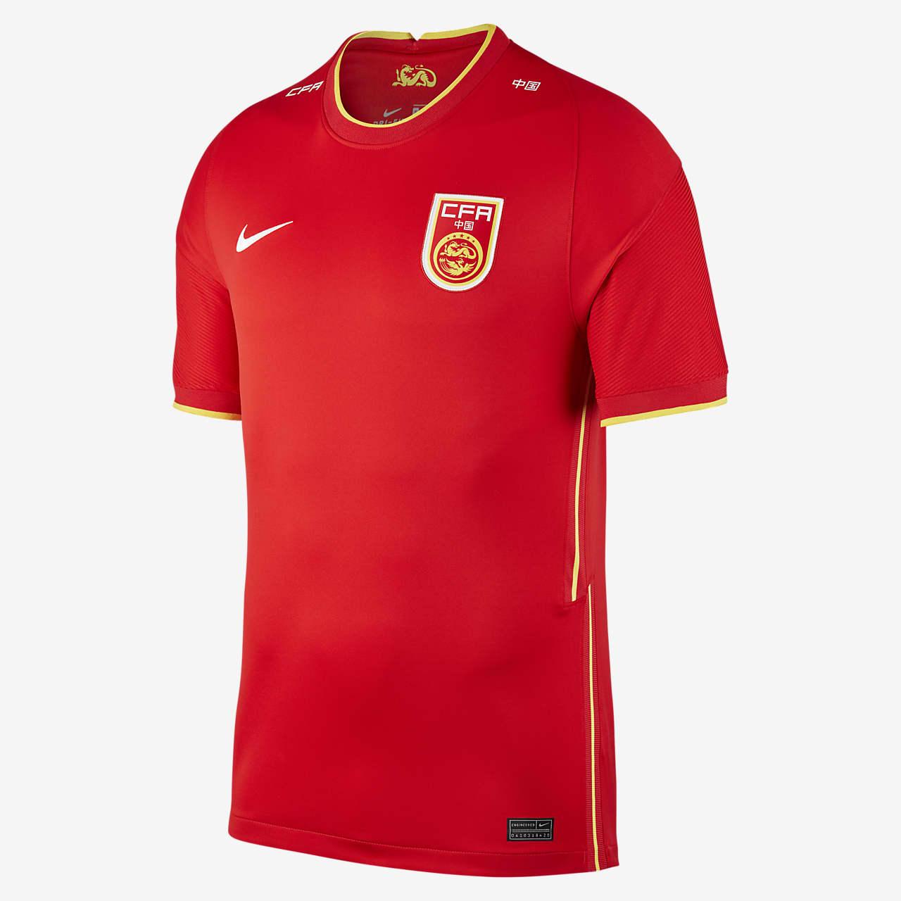 China 2020 Stadium Home Men's Football Shirt