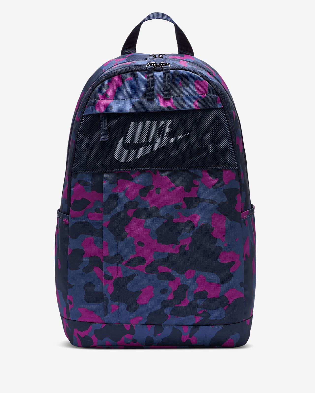 Nike Elemental 2.0 Printed Backpack