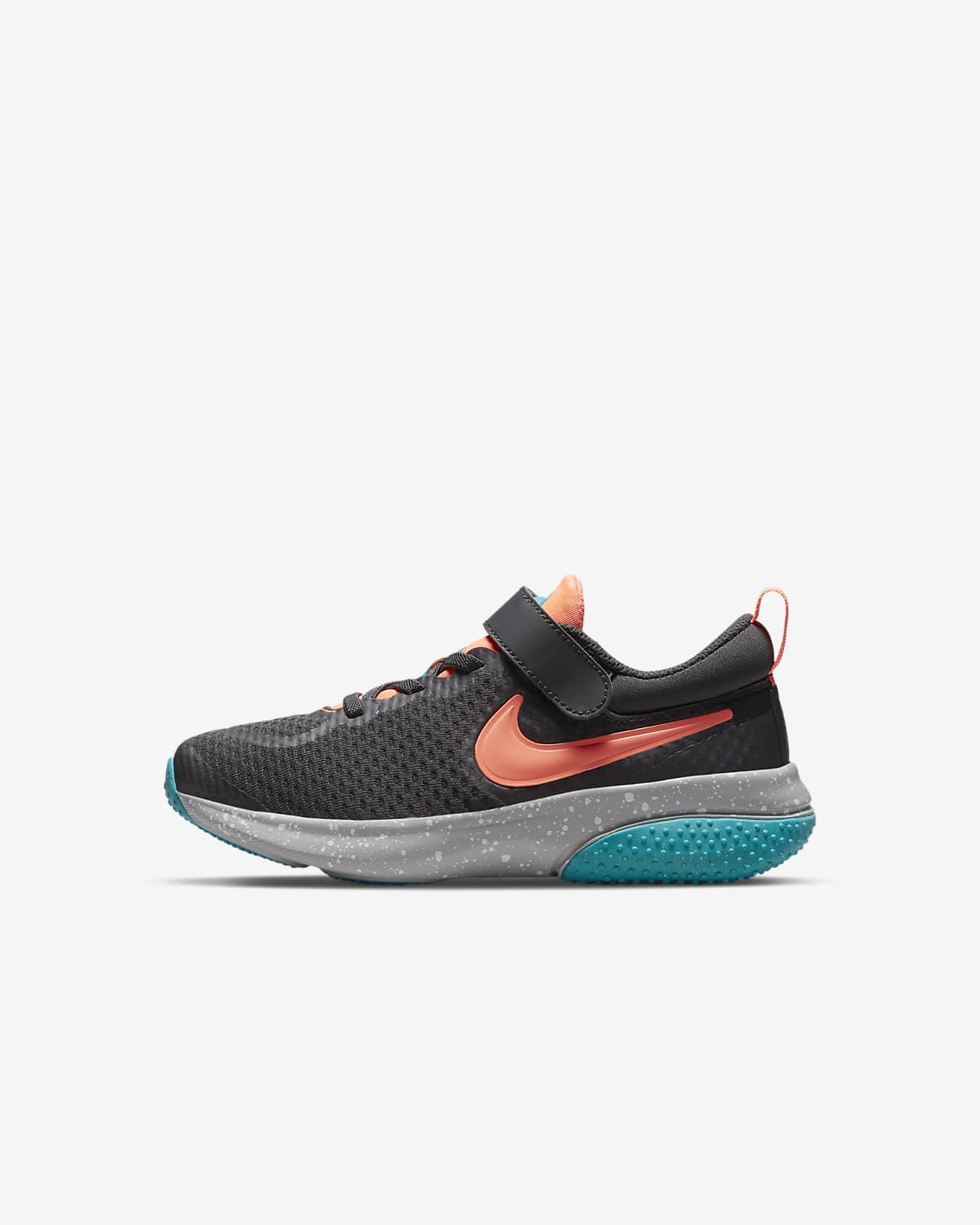 Nike Project Pod SE Little Kids' Shoes