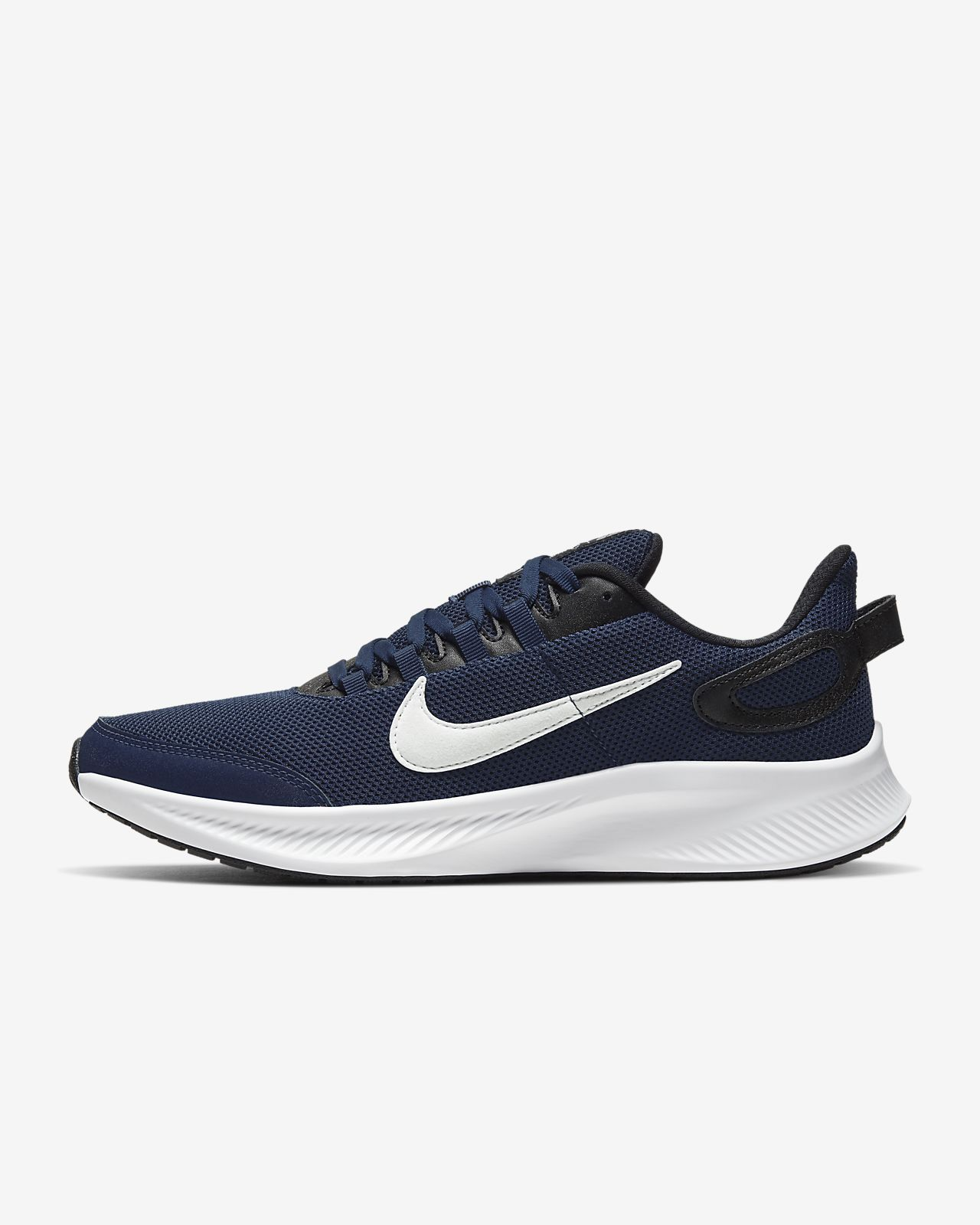 Nike Ladies Runallday Running Shoes