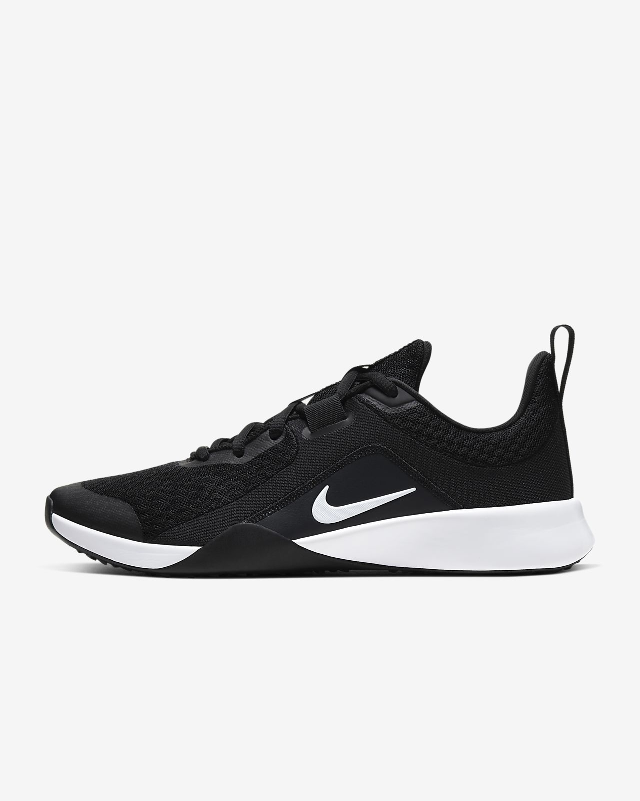 Dámská tréninková bota Nike Foundation Elite TR 2