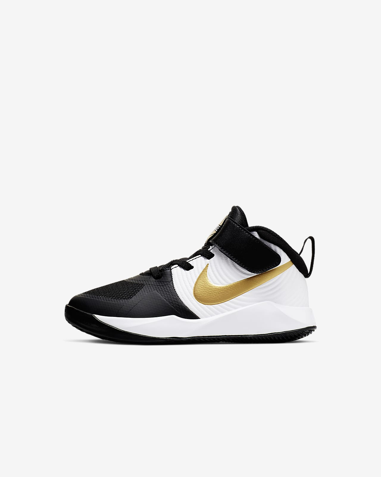 Nike Team Hustle D 9 小童鞋款