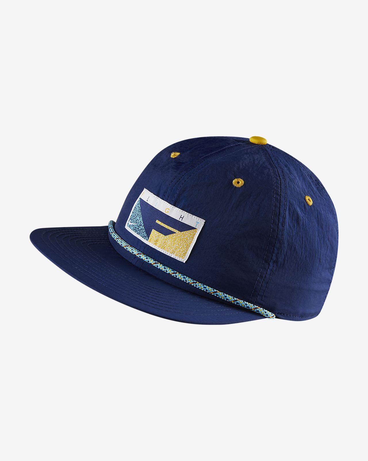 Nike Flight 籃球帽款