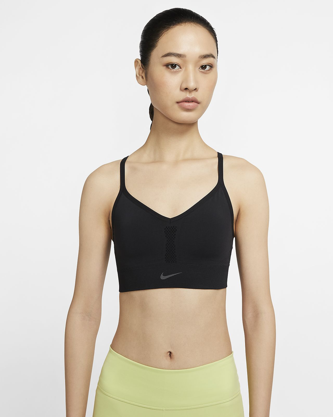 Nike Indy Women's Seamless Light-Support Sports Bra
