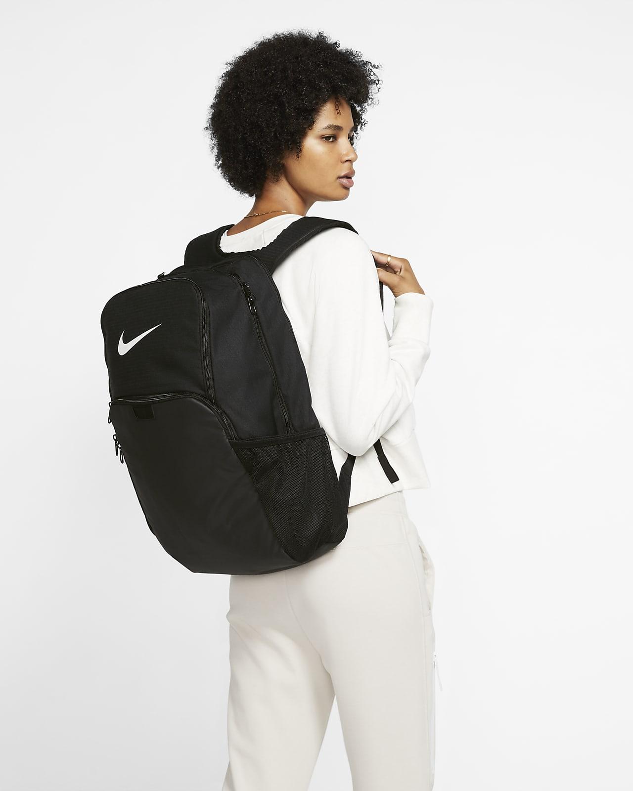 ナイキ ブラジリア トレーニングバックパック (XL)