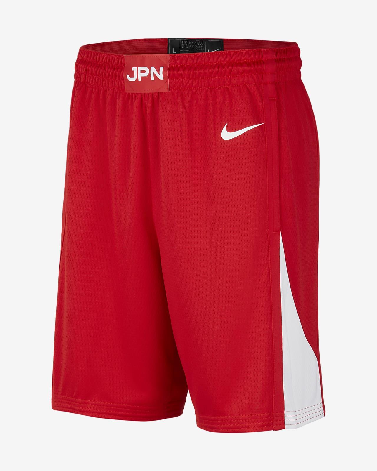 Japan (Road) Nike Limited Men's Basketball Shorts