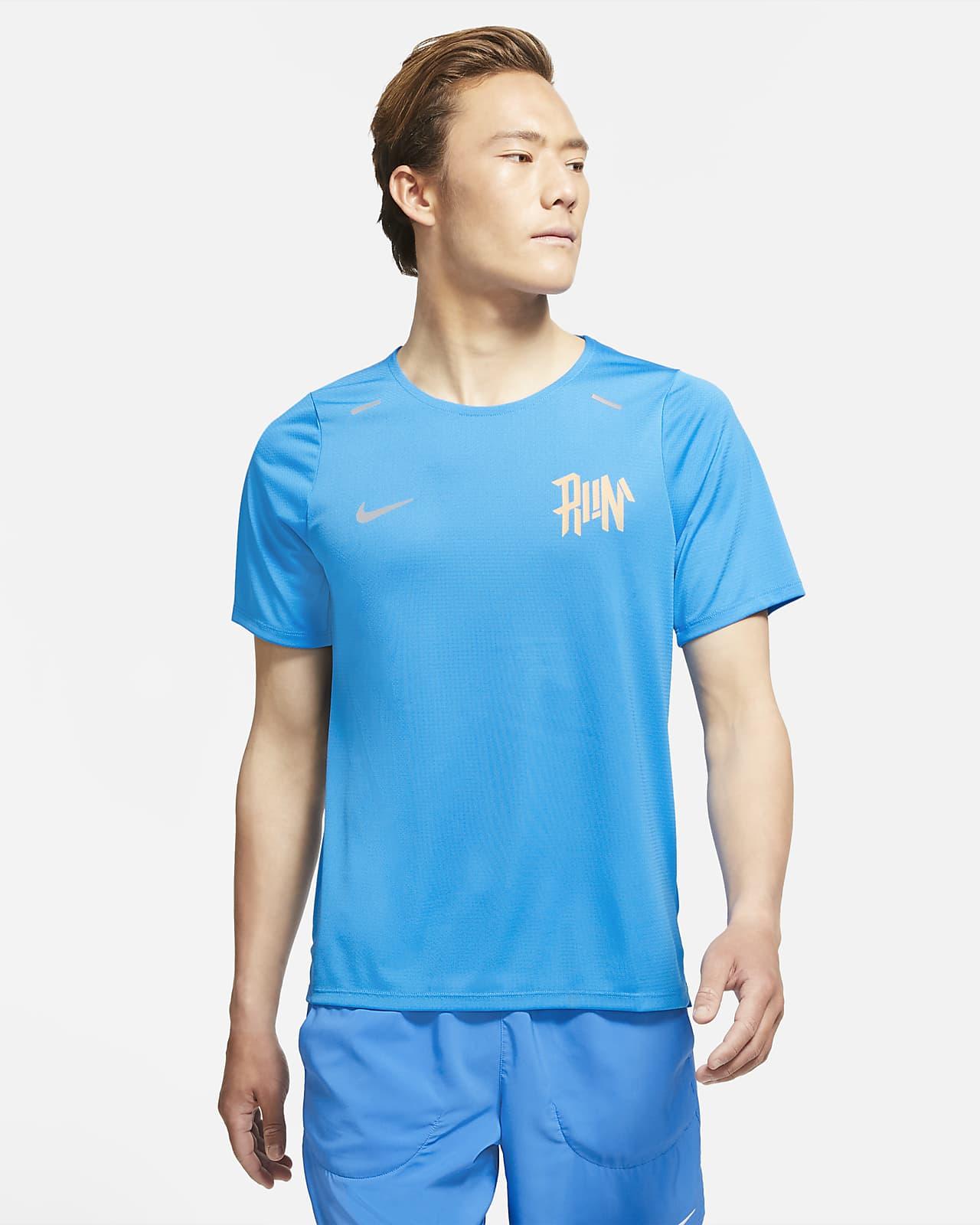 Nike Dri-FIT Rise 365 Wild Run Men's Running Top