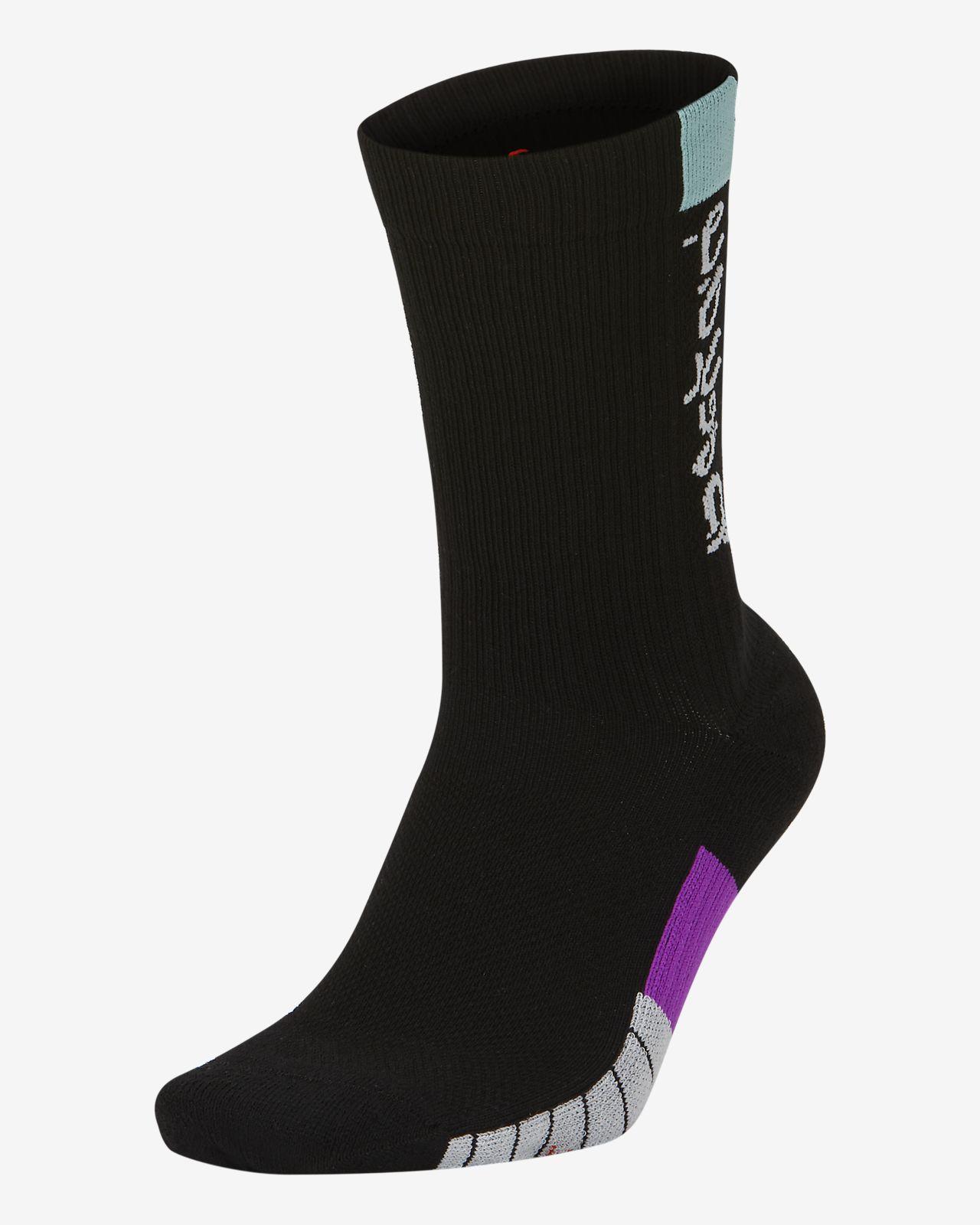 Chaussettes mi-mollet Nike Multiplier Marathon