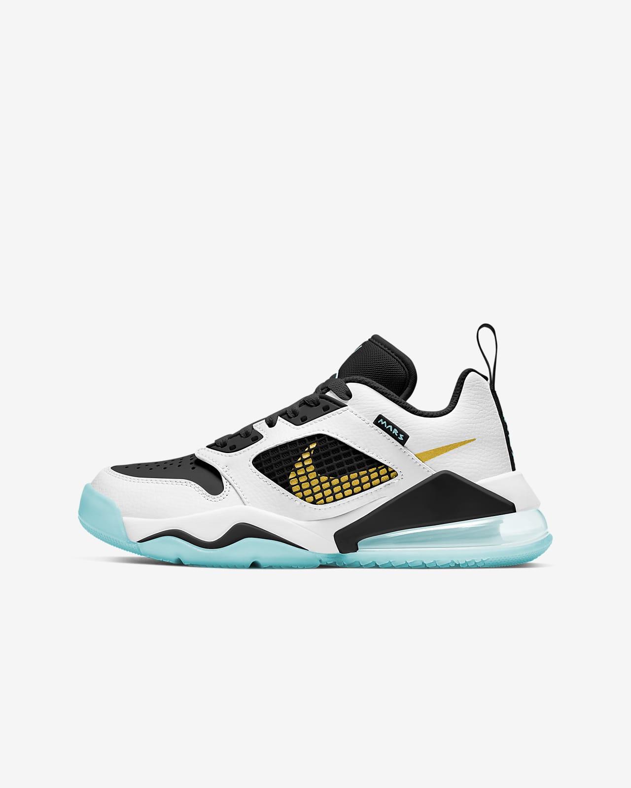Jordan Mars 270 Low (GS) 大童运动童鞋
