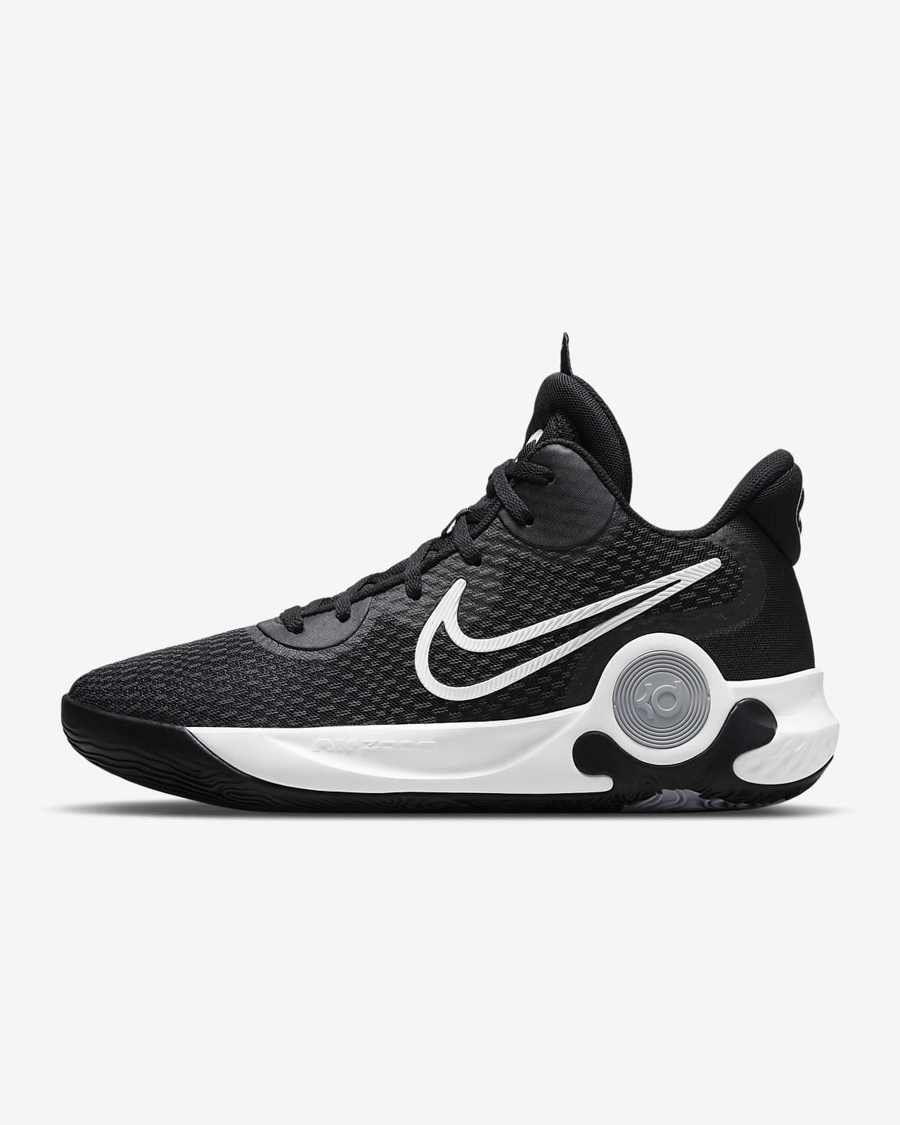 Buty do koszykówki KD Trey 5 IX