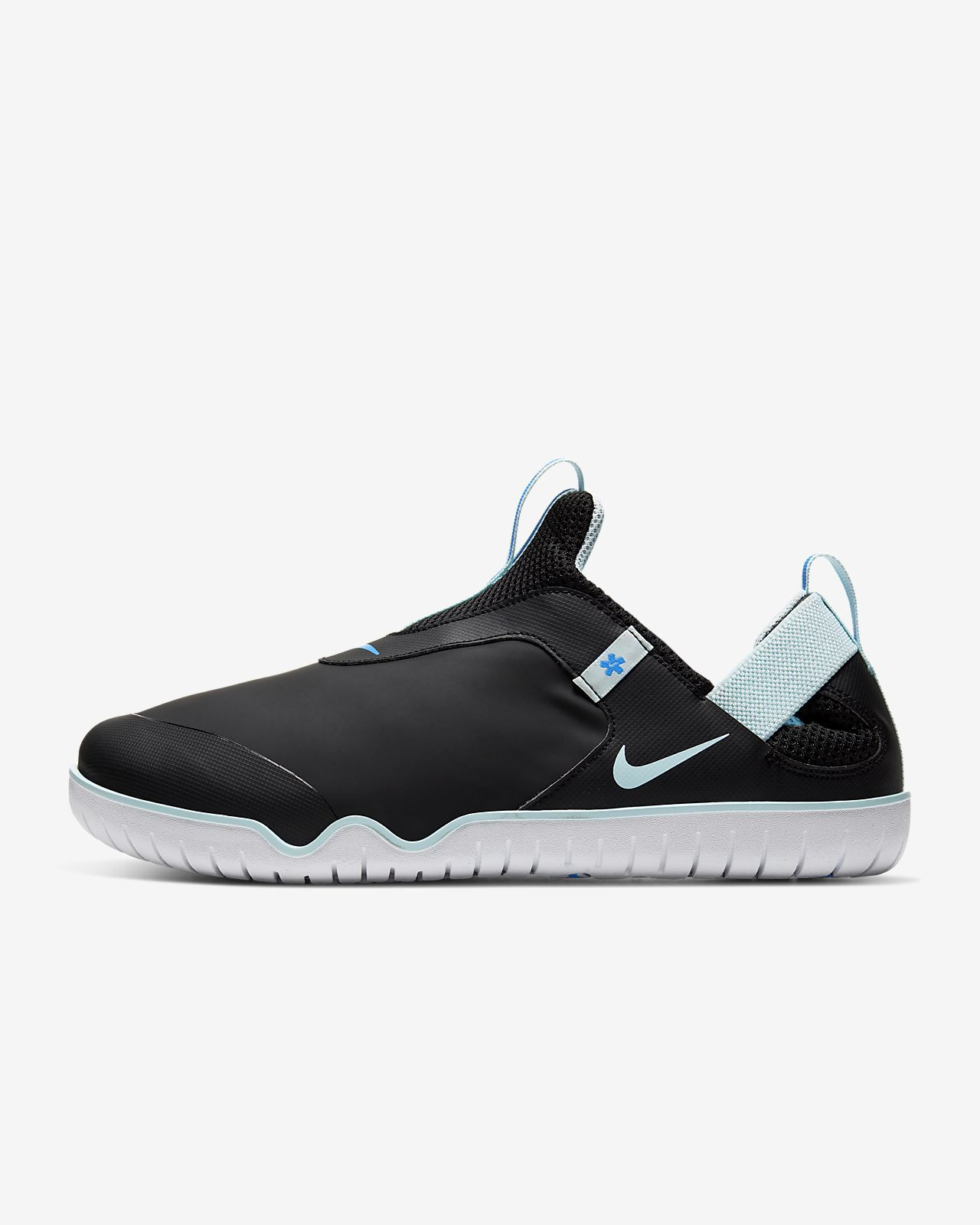 Кроссовки Nike Air Zoom Pulse
