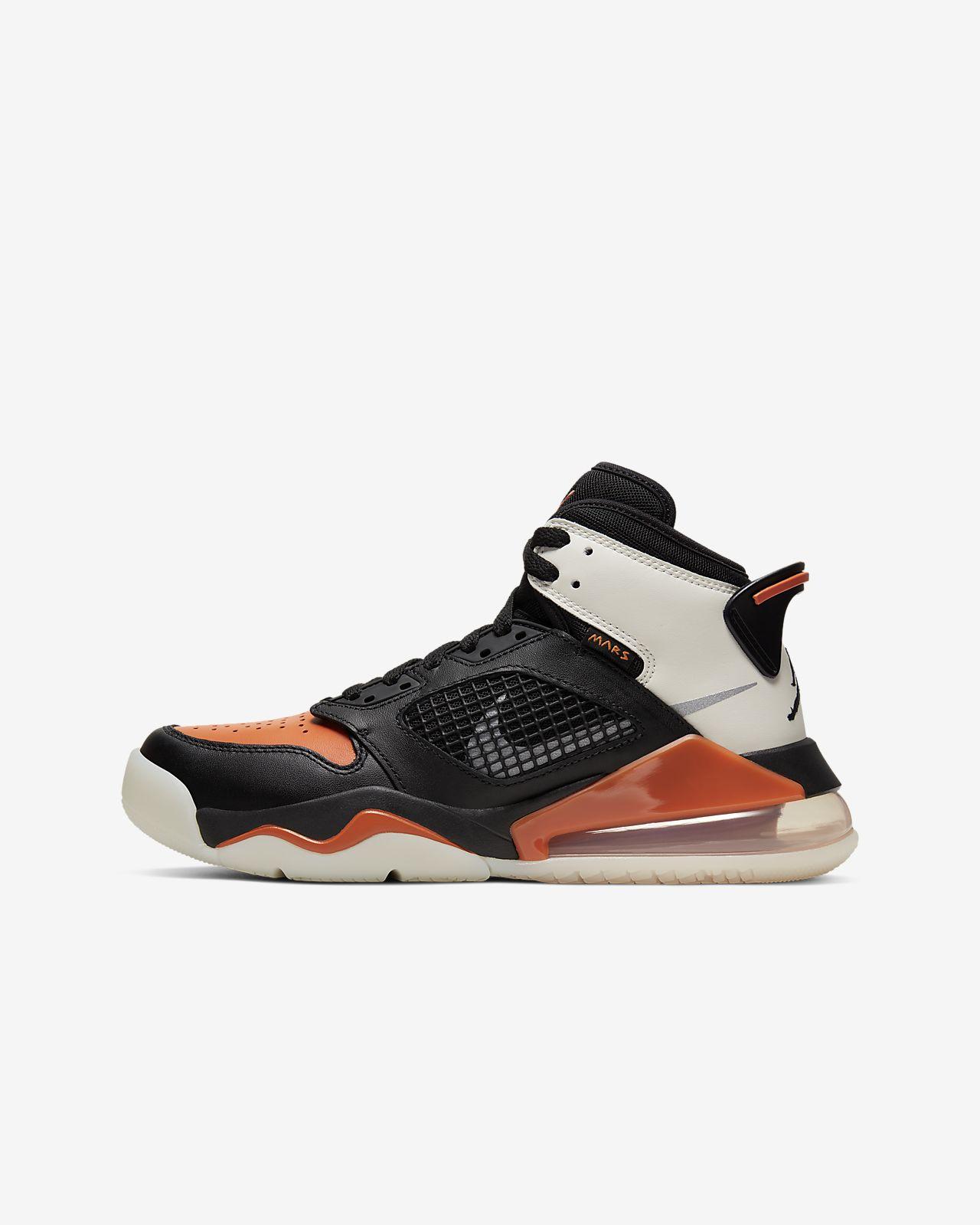 Jordan Mars 270 大童鞋款