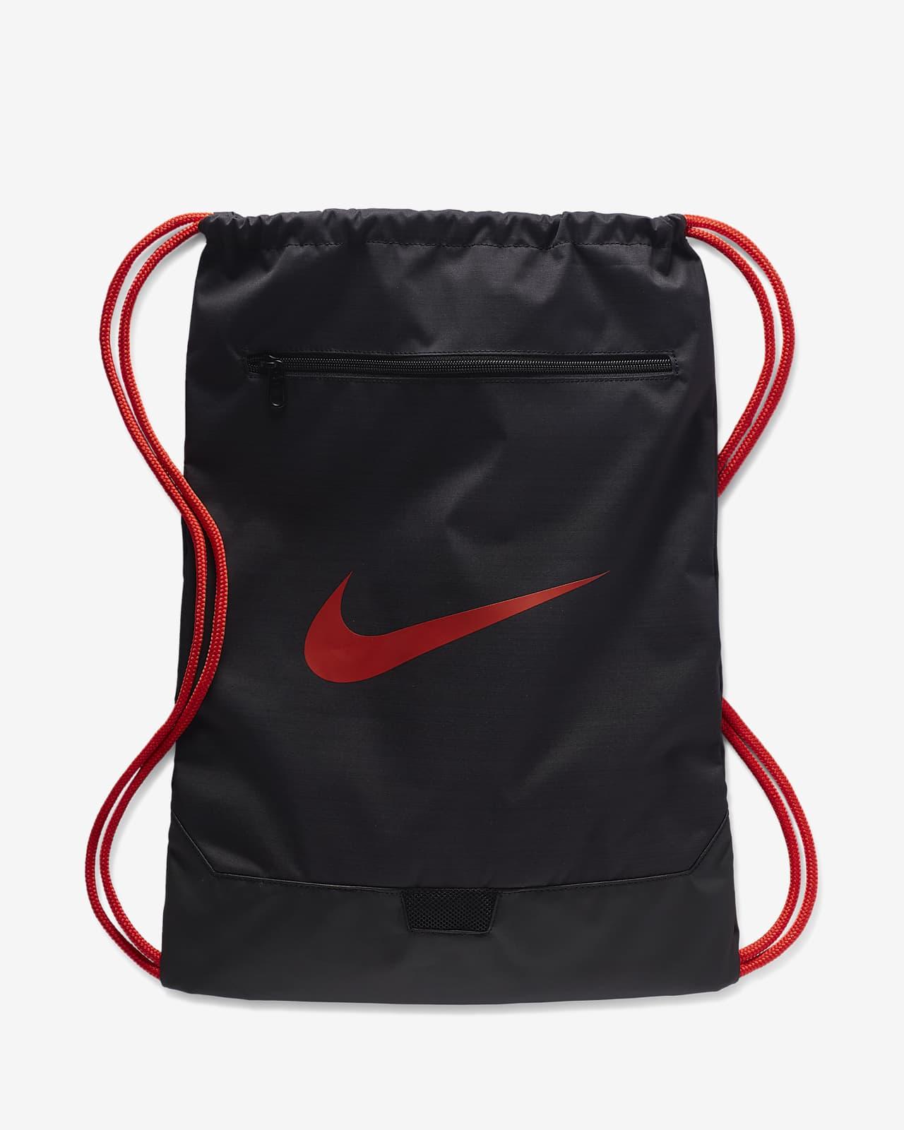 Nike Brasilia 训练健身包