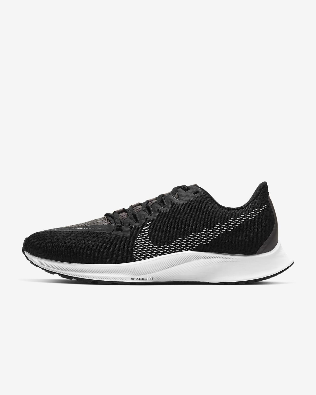 Damskie buty do biegania Nike Zoom Rival Fly 2