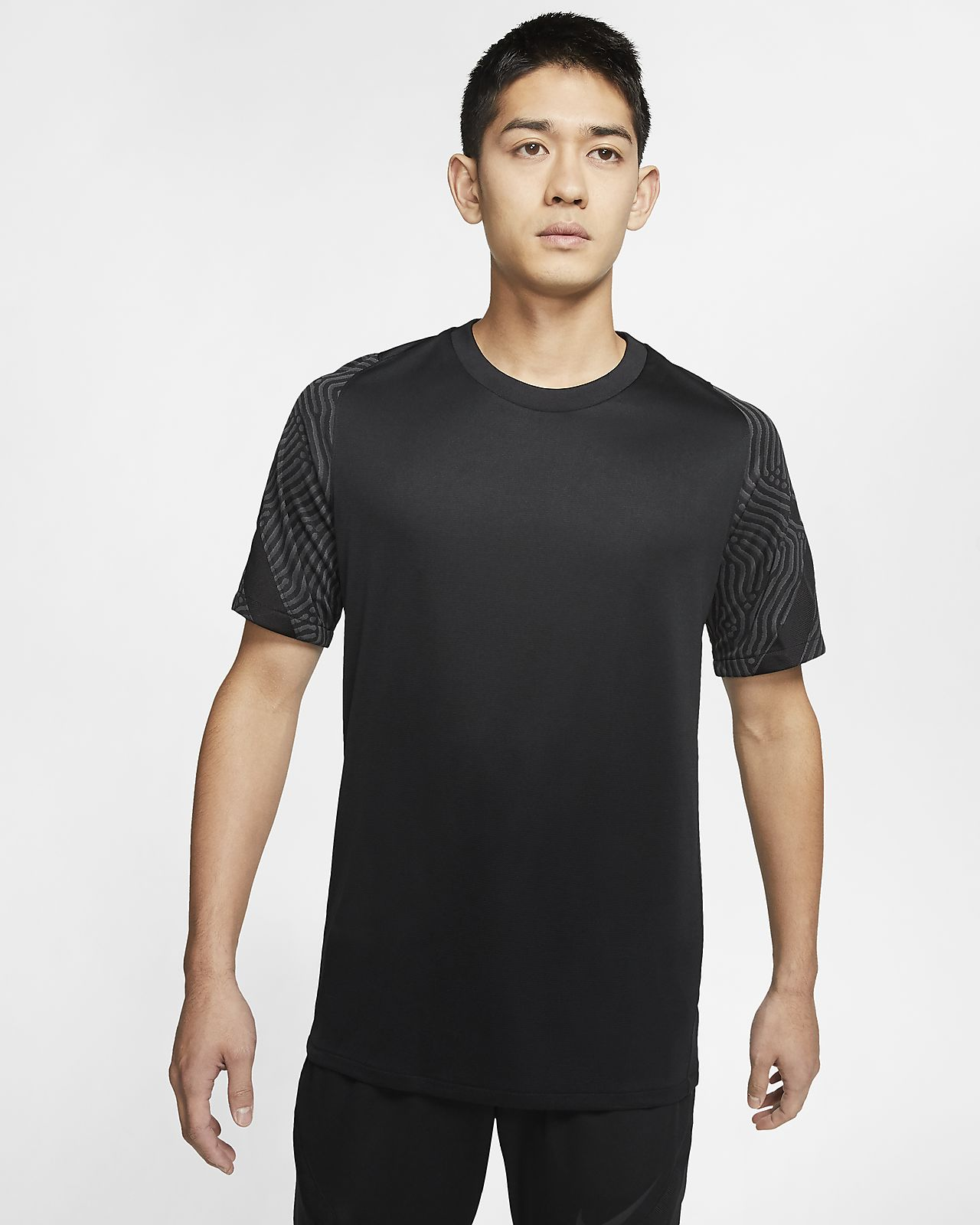 Nike Dri-FIT Strike Men's Short-Sleeve Soccer Top