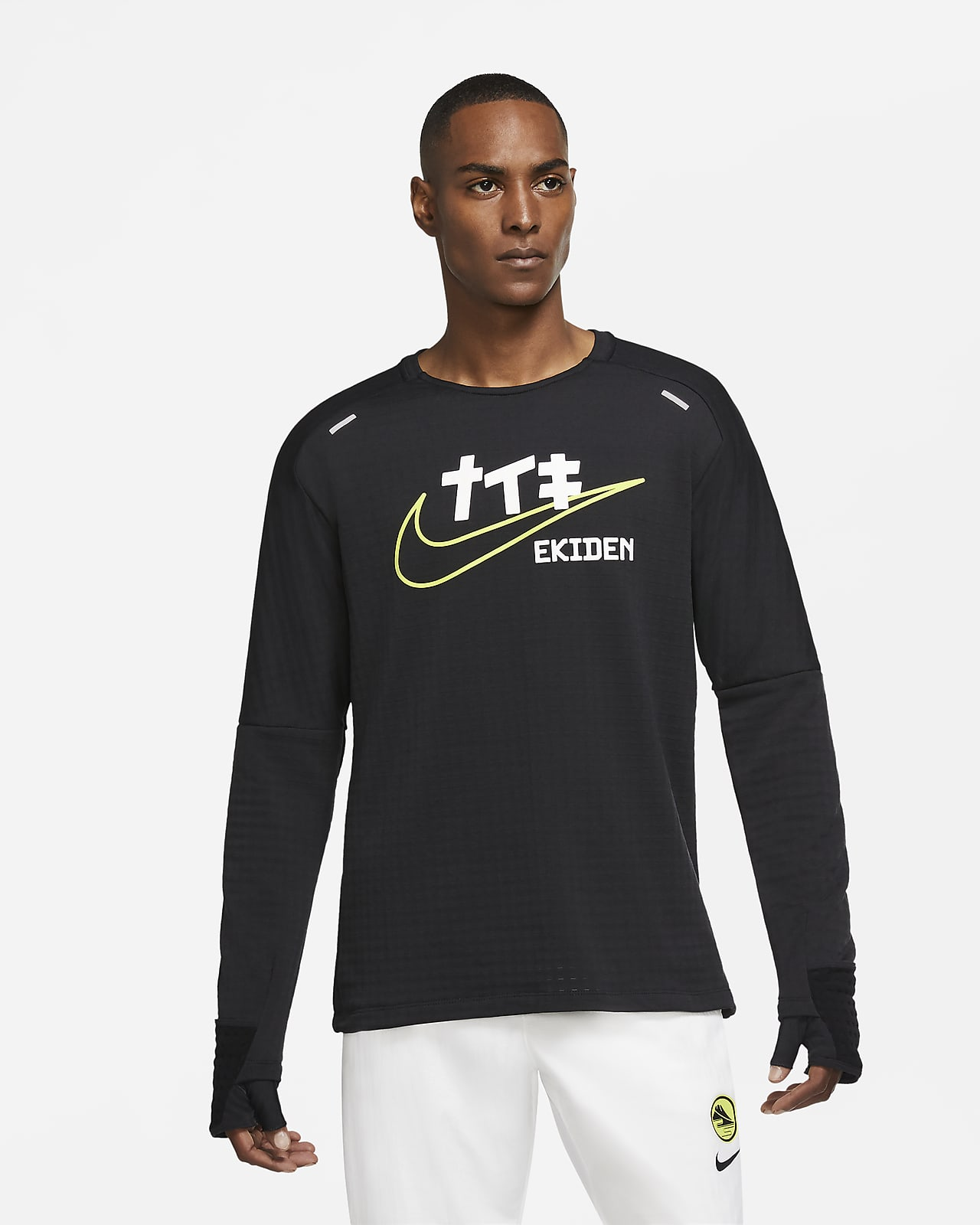 Haut de running Nike Sphere pour Homme