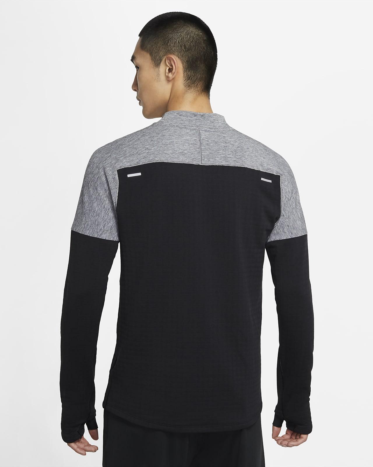 Nike Sphere Run Division Men's Wool Running Top