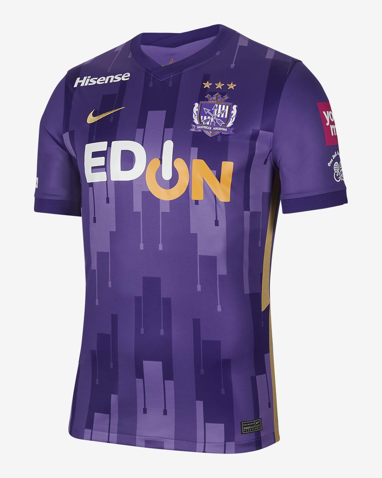 Sanfrecce Hiroshima 2020/21 Stadium Home Men's Soccer Jersey