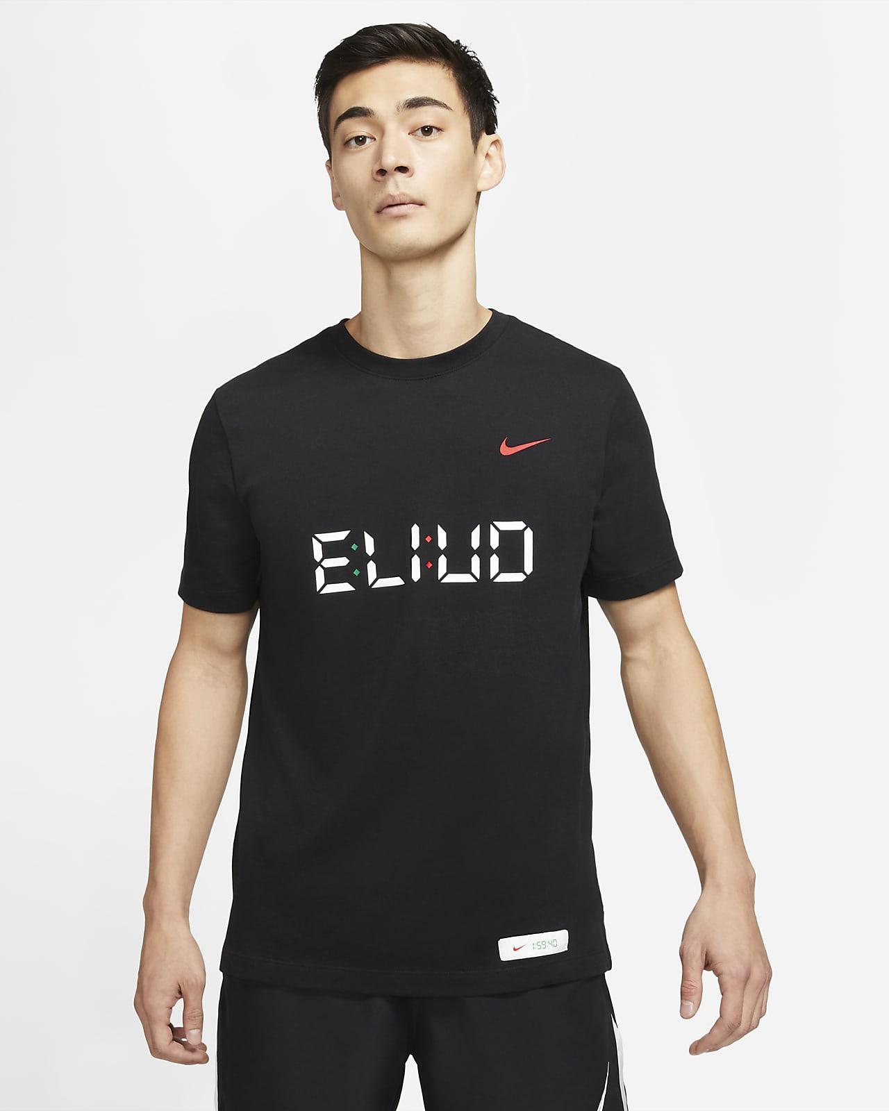 Nike Dri-FIT Eliud 跑步 T 恤