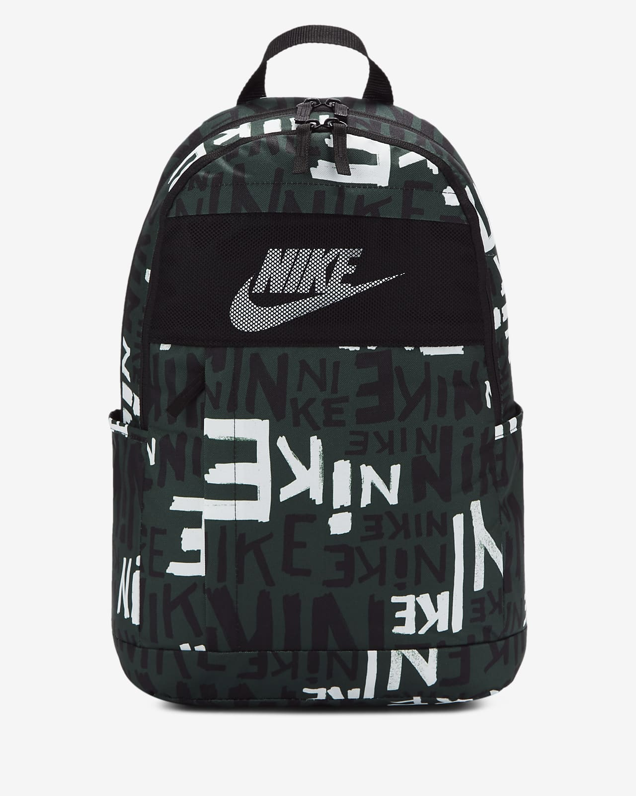 Nike 2.0 Print Backpack