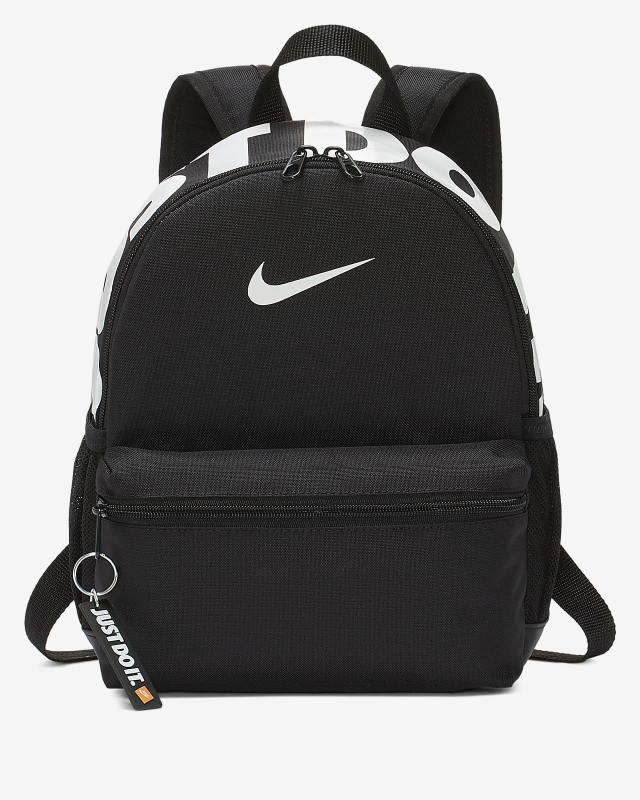 Nike Brasilia JDI 兒童背包 (迷你)