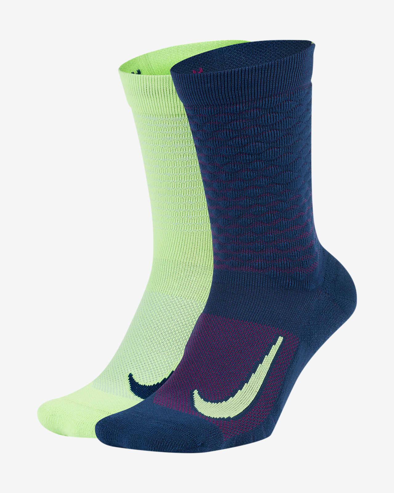 Nike Multiplier Atlas Running Crew Sock (2 Pairs)