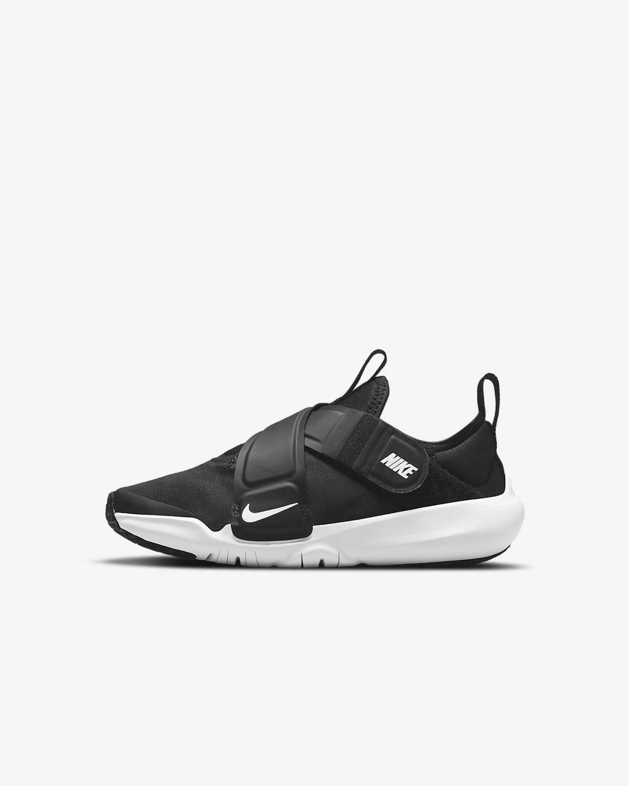 Chaussure Nike Flex Advance pour Jeune enfant
