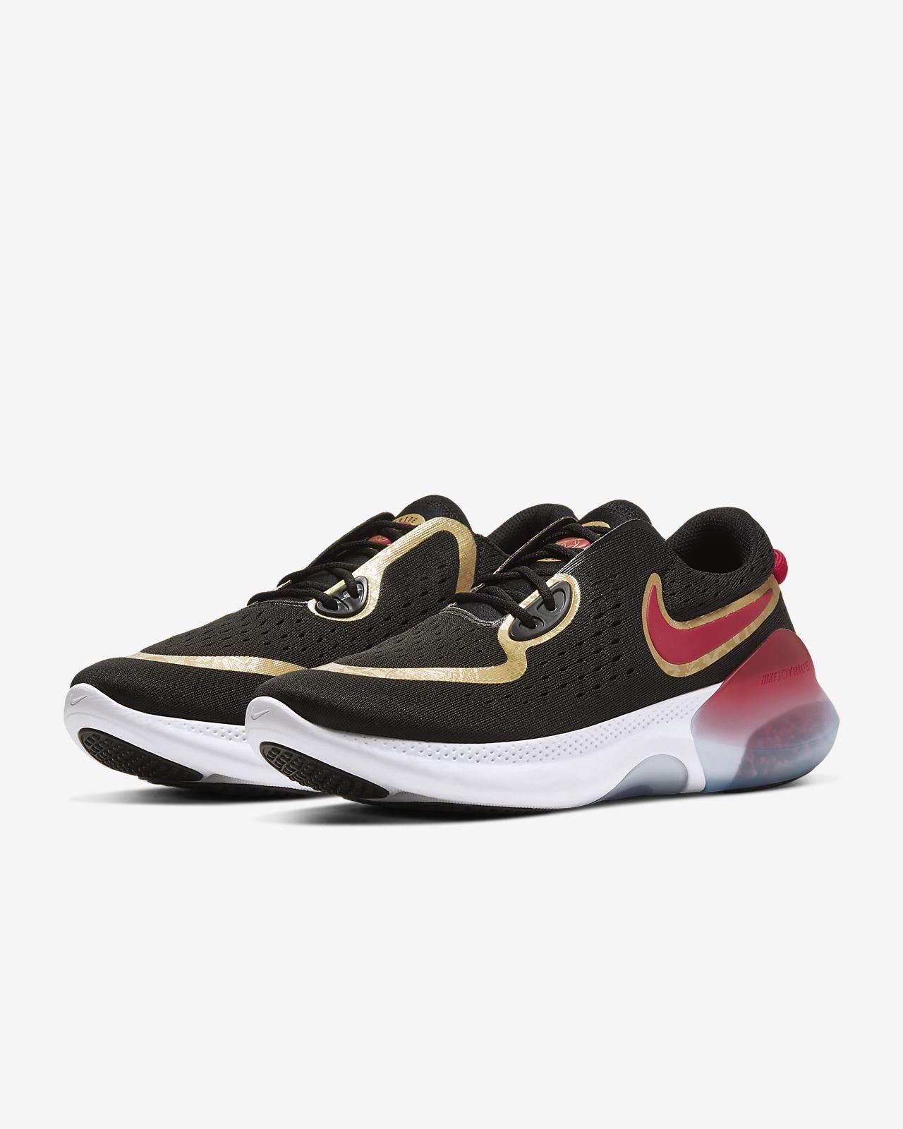Nike Joyride Dual Run Men's Running