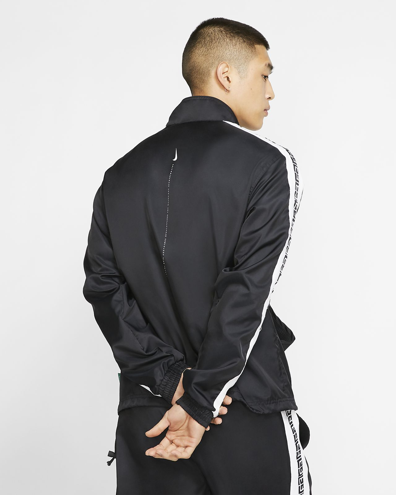 Molester Deliberar Levántate  Giannis Men's Basketball Track Jacket. Nike ID