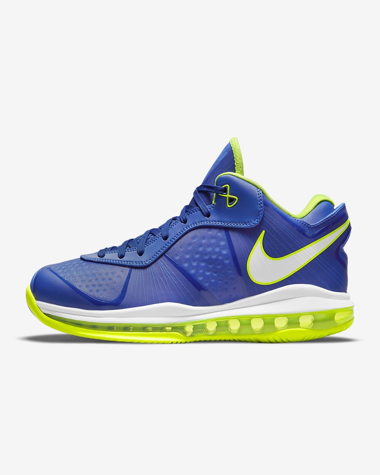 Nike LeBron 8 V/2 Low 'Treasure Blue' Schoen