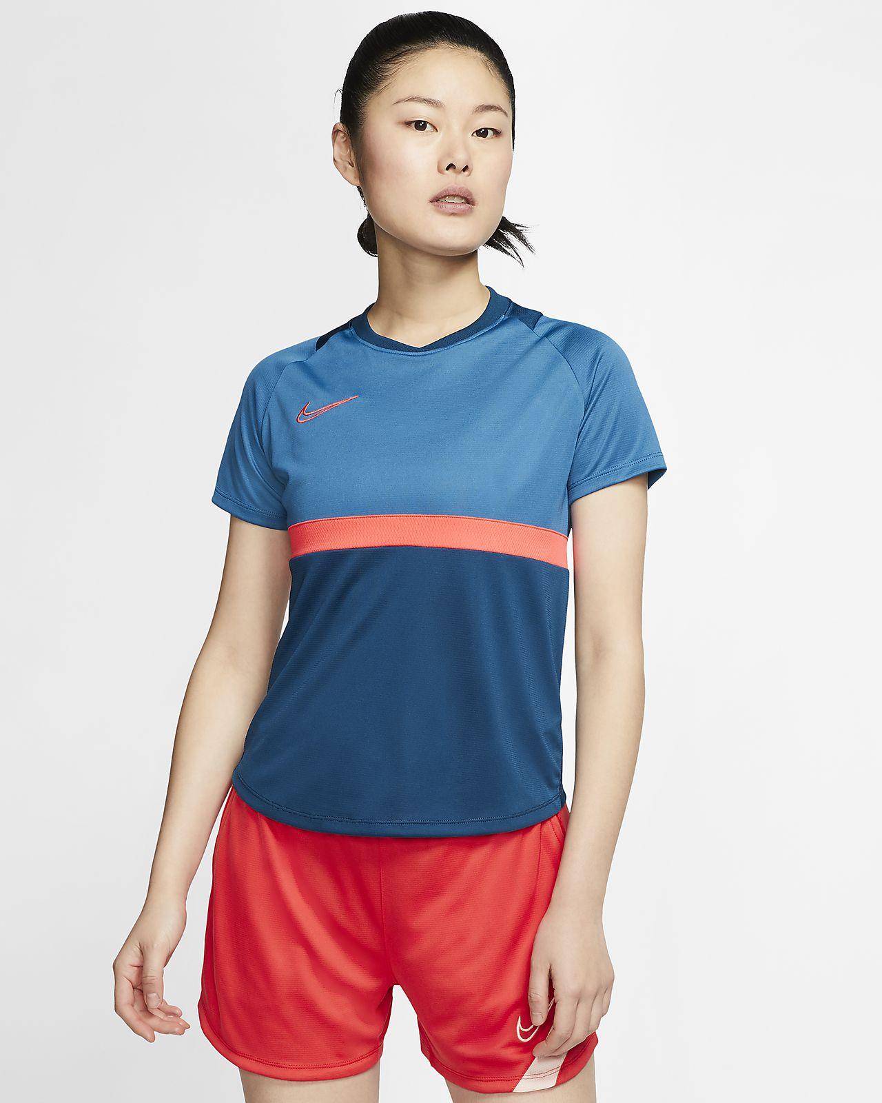 Nike Dri-FIT Academy Women's Short-Sleeve Soccer Top