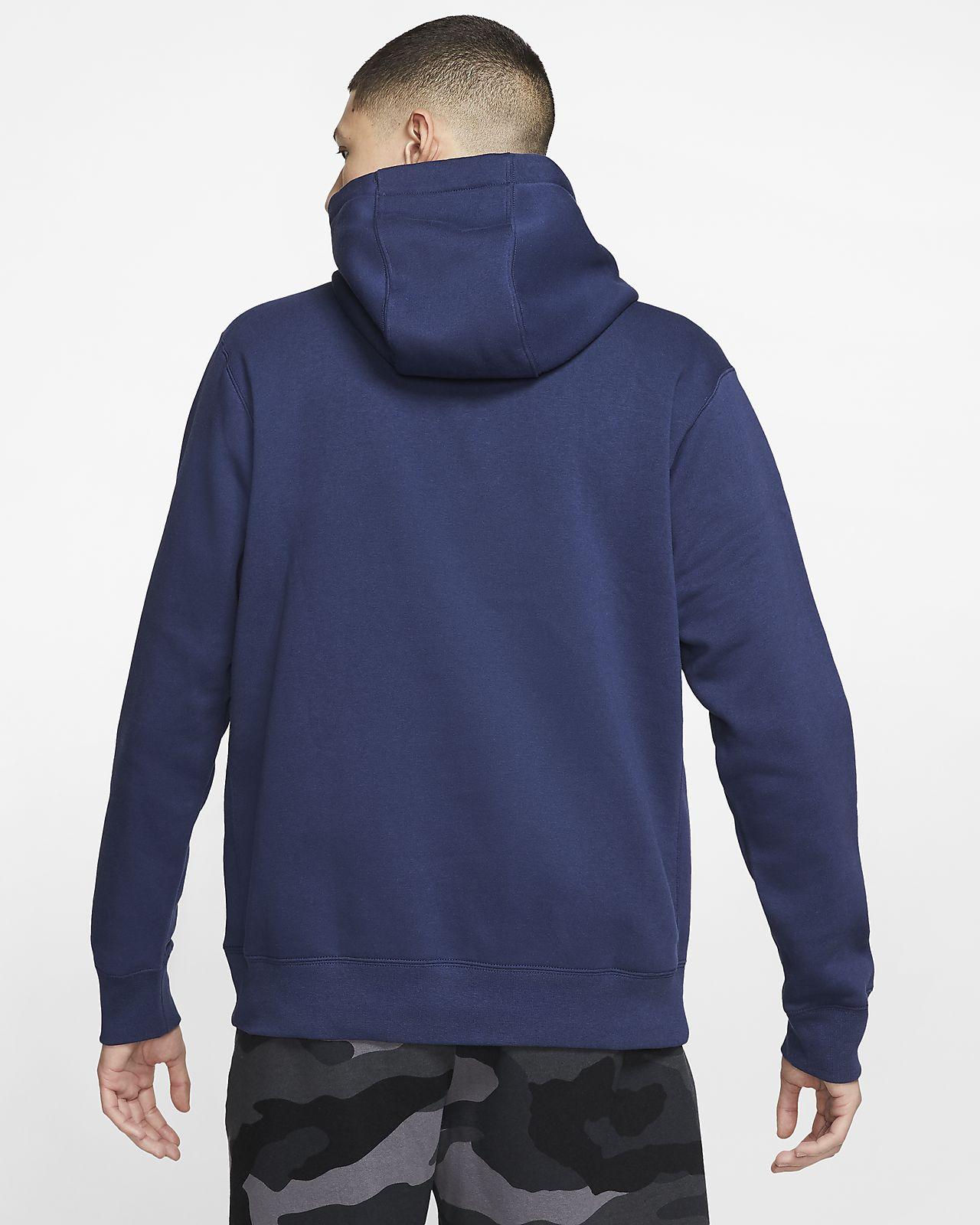 nike hoodie 140