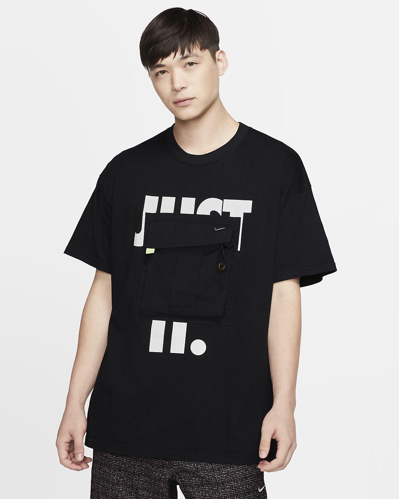 Nike iSPA Men's JDI T-Shirt