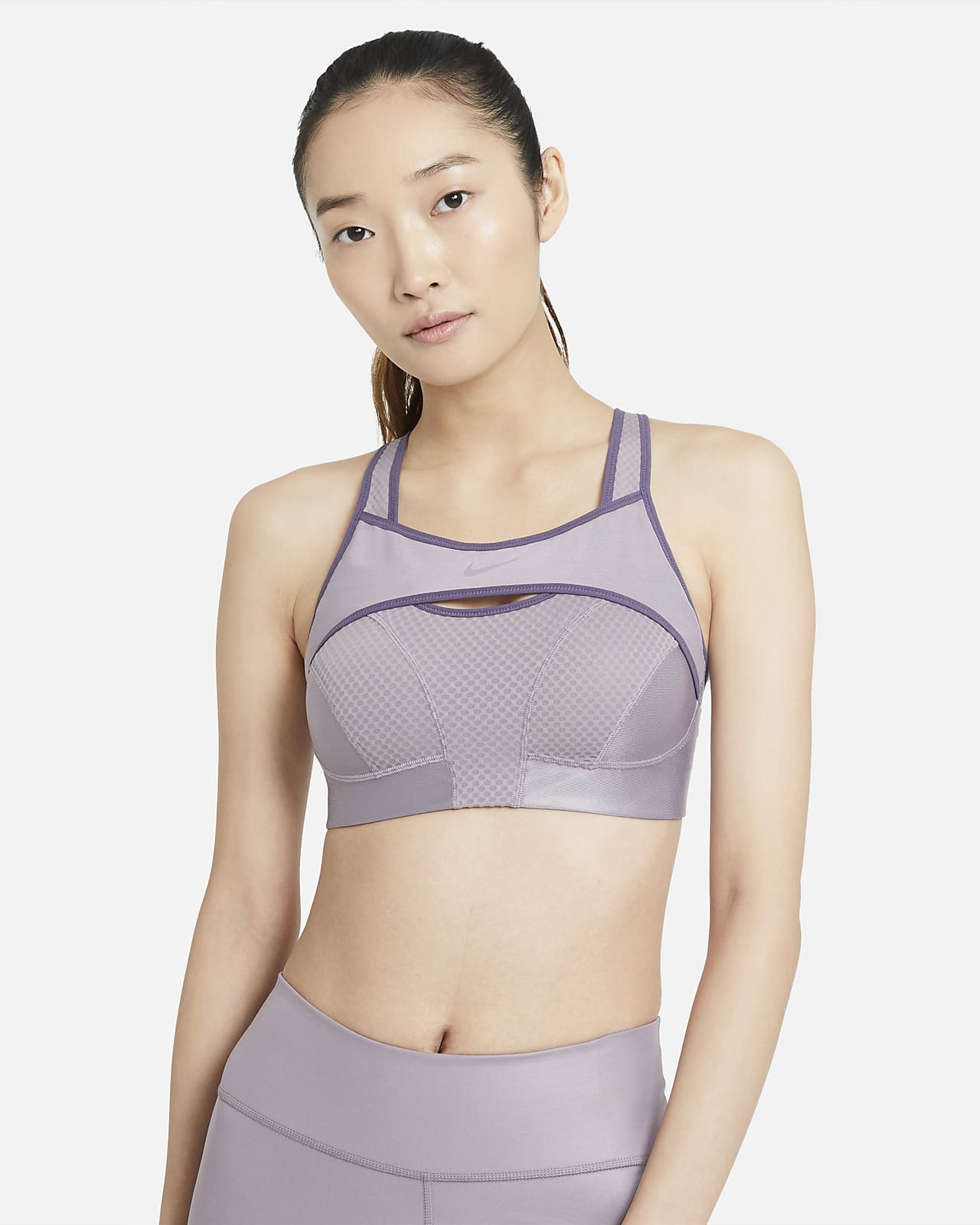 Nike Alpha UltraBreathe Women's High-Support Sports Bra