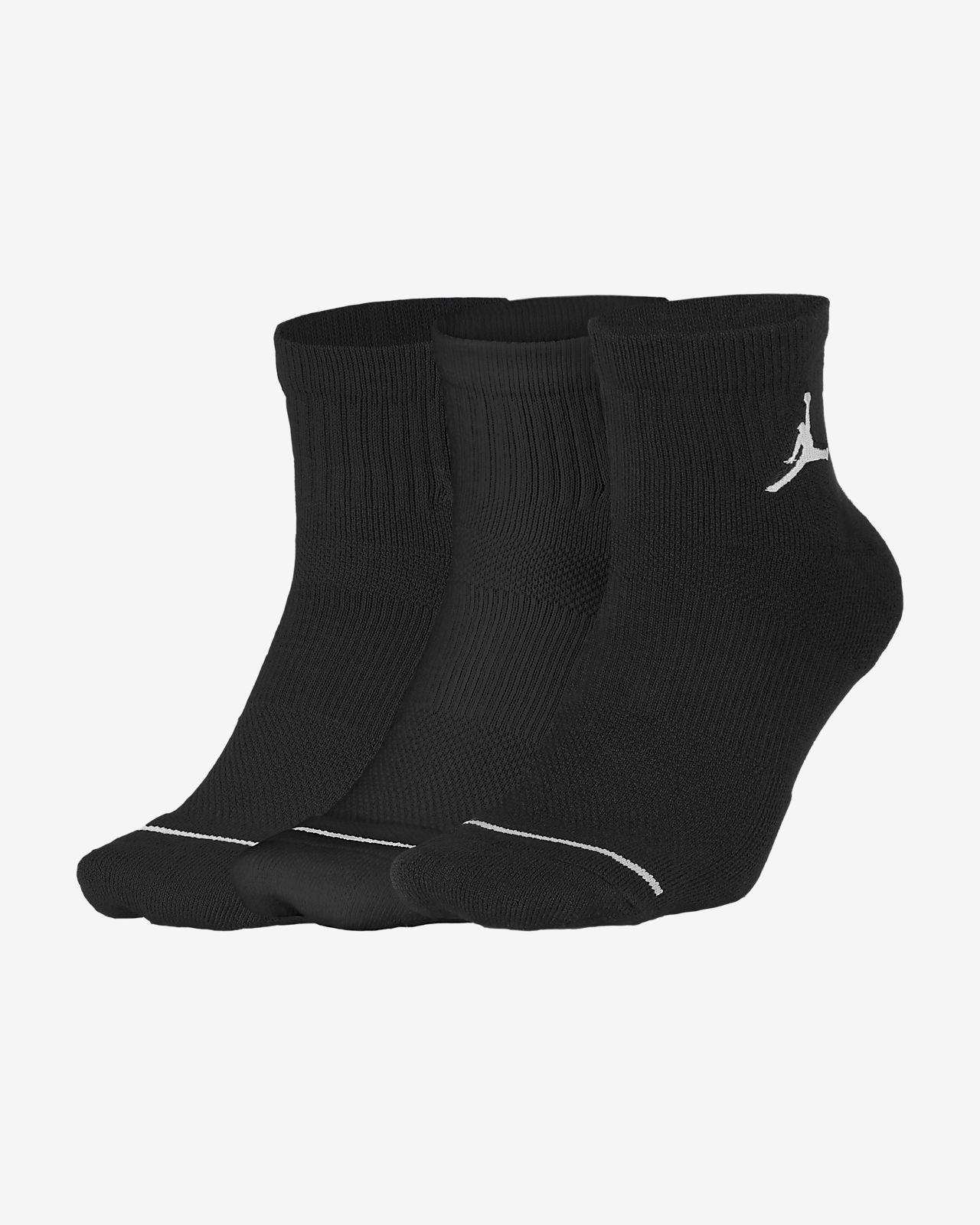 Jordan Everyday Max Ankles 运动袜(3 双)