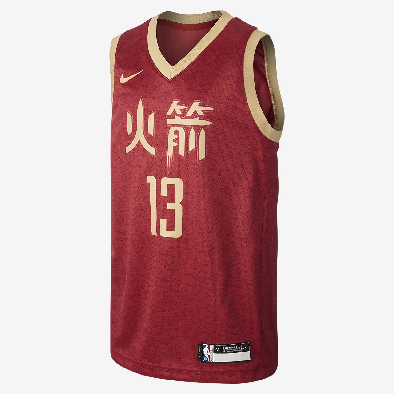 James Harden City Edition Swingman (Houston Rockets) Older Kids' Nike NBA Jersey