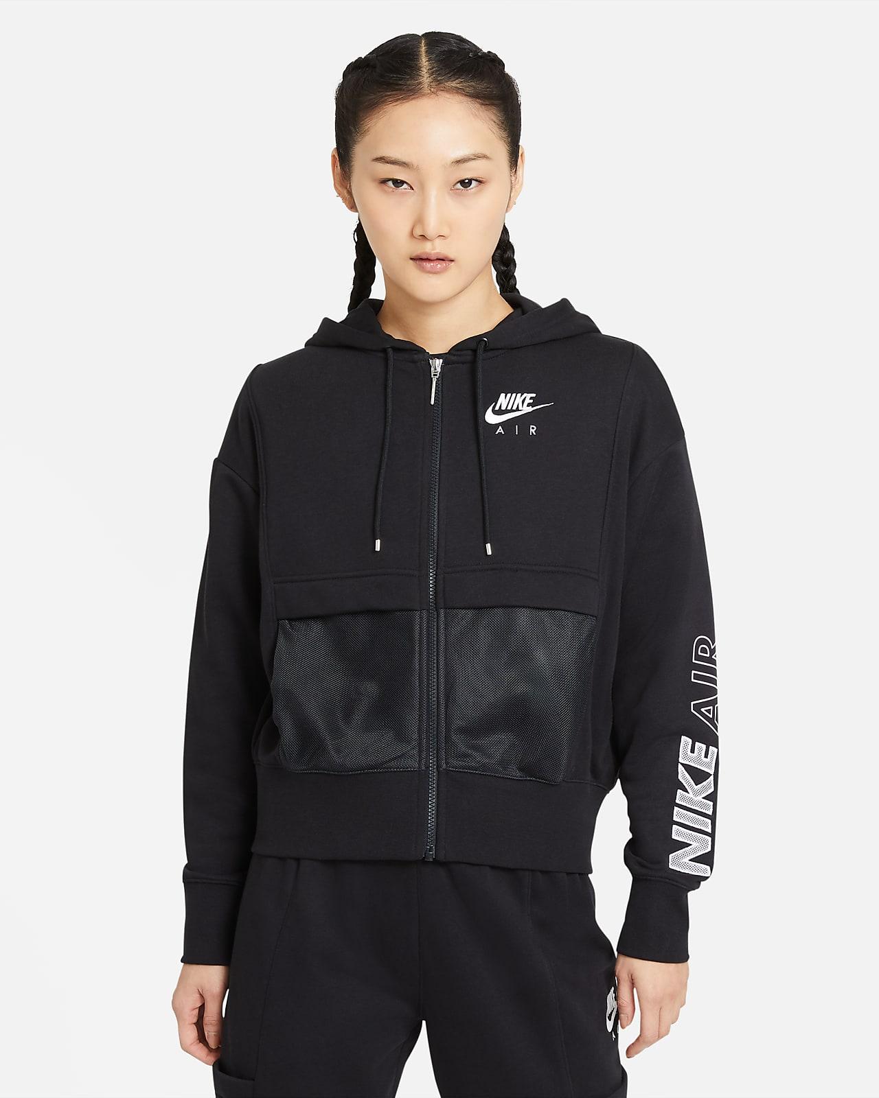 เสื้อซิปยาวผู้หญิง Nike Air