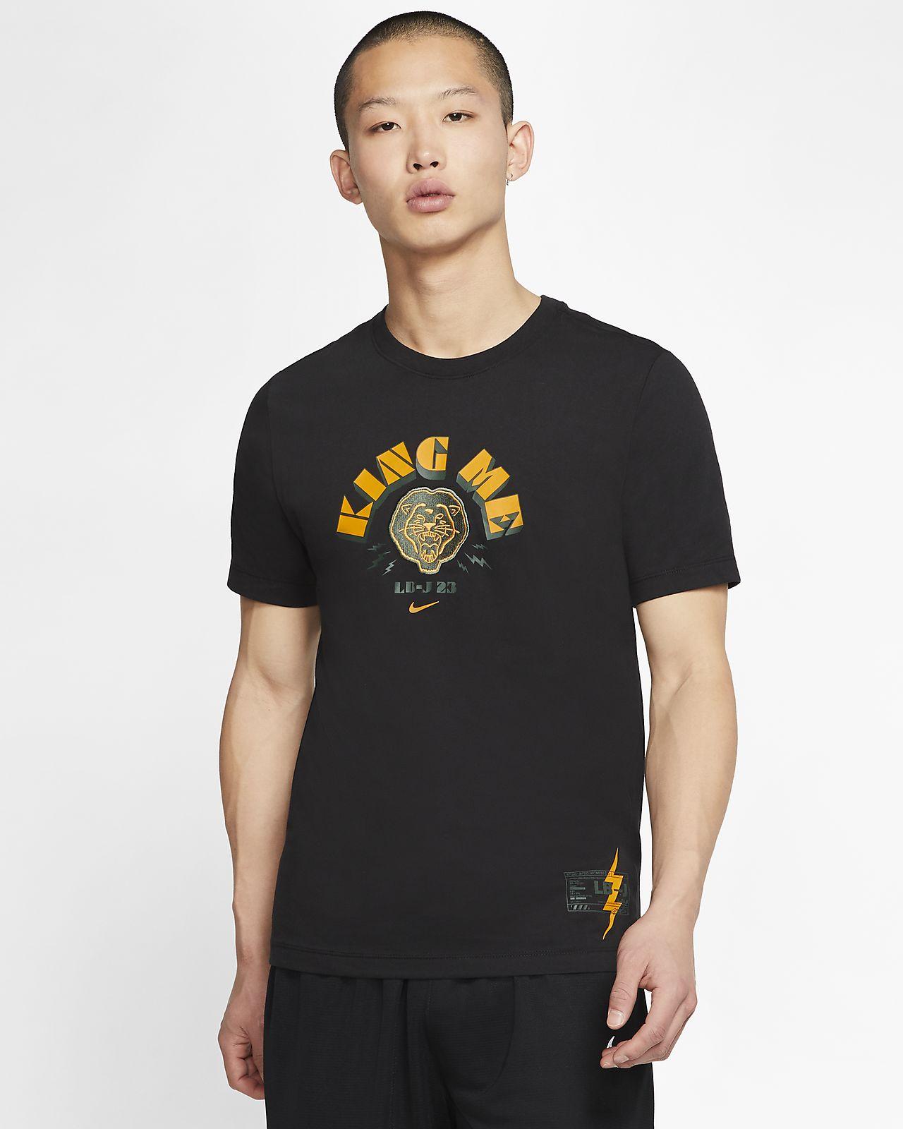 "Nike Dri-FIT LeBron ""King Me"" 男子篮球T恤"